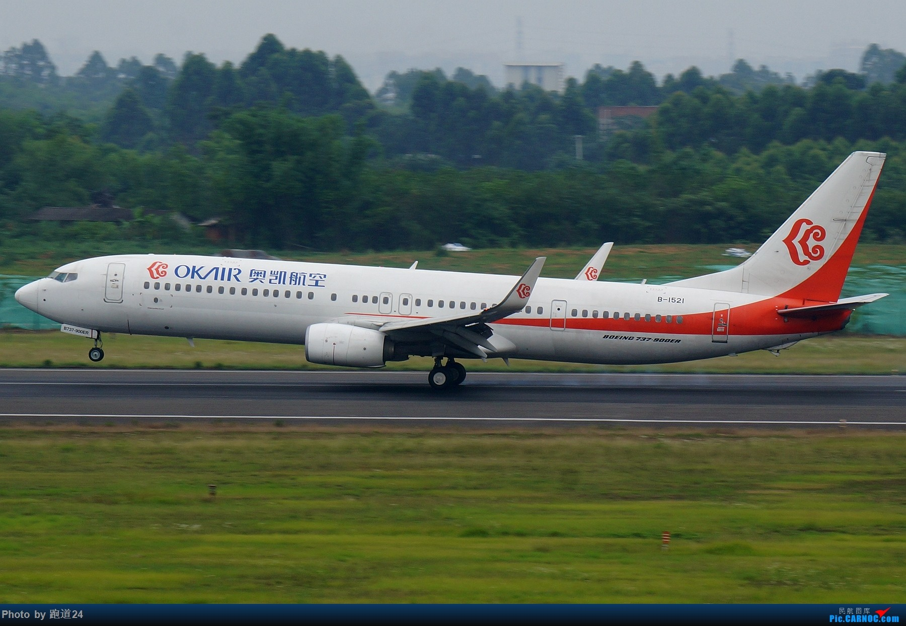 Re:[原创][多图党]6.15CTU拍机集锦【美联788,南方B73MAX】 BOEING 737-900ER B-1521 中国成都双流国际机场