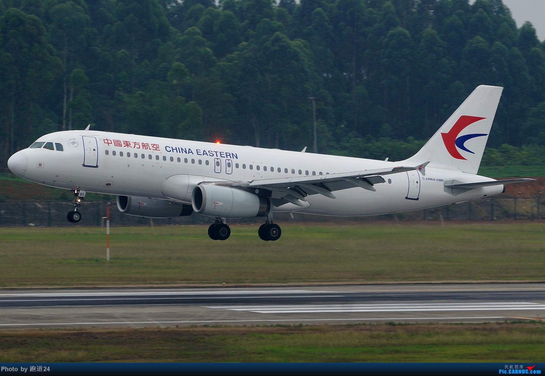 Re:[原创][多图党]6.15CTU拍机集锦【美联788,南方B73MAX】 AIRBUS A320-200 B-6585 中国成都双流国际机场