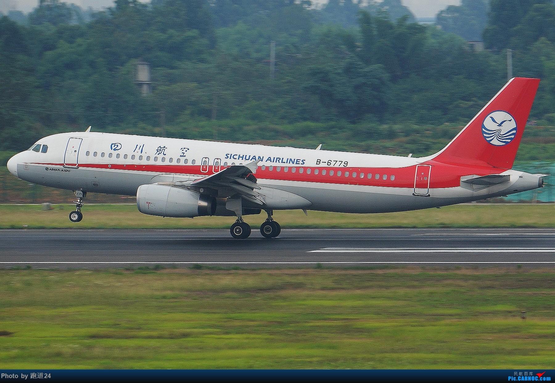 Re:[原创][多图党]6.15CTU拍机集锦【美联788,南方B73MAX】 AIRBUS A320-200 B-6779 中国成都双流国际机场