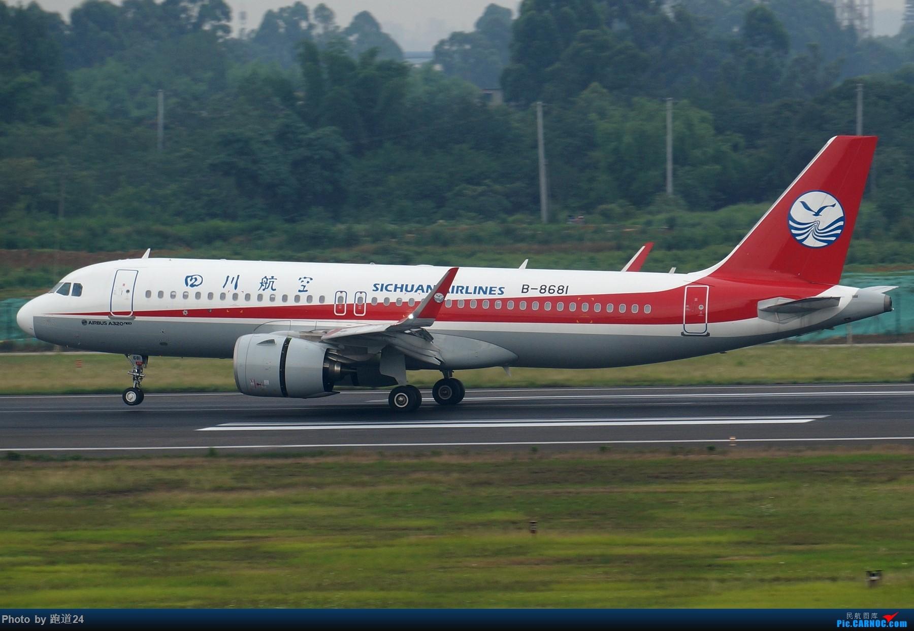 Re:[原创][多图党]6.15CTU拍机集锦【美联788,南方B73MAX】 AIRBUS A320NEO B-8681 中国成都双流国际机场