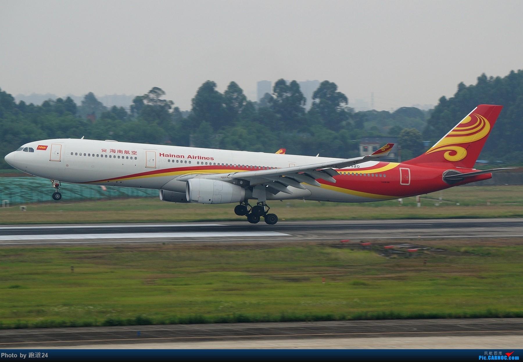 Re:[原创][多图党]6.15CTU拍机集锦【美联788,南方B73MAX】 AIRBUS A330-300 B-6520 中国成都双流国际机场