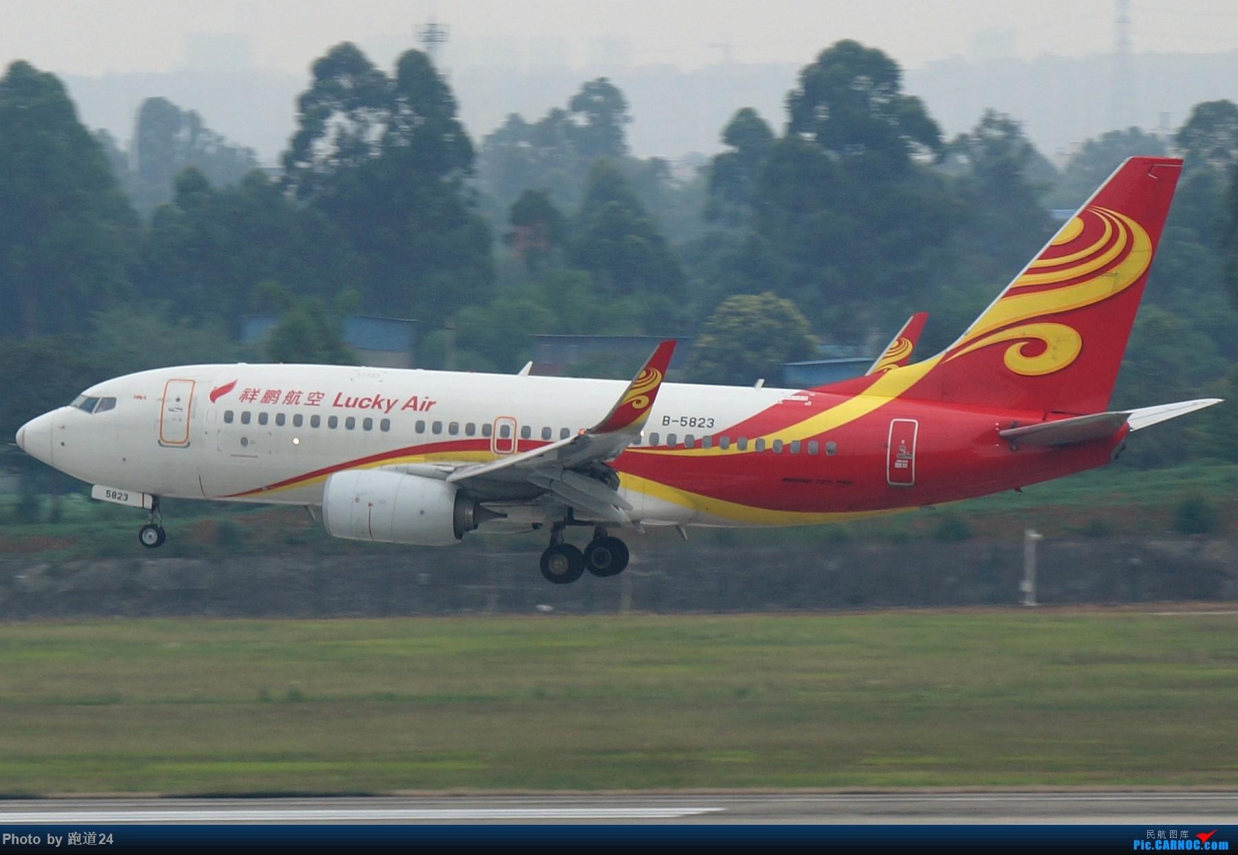 Re:[原创][多图党]6.15CTU拍机集锦【美联788,南方B73MAX】 BOEING 737-700 B-5823 中国成都双流国际机场