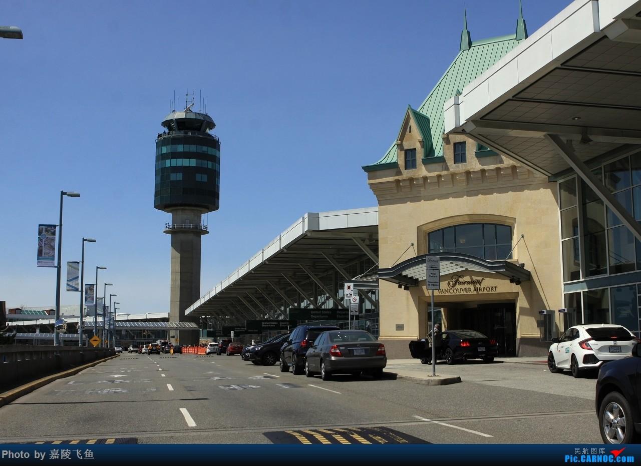 [原创]YVR 温哥华机场    加拿大温哥华机场