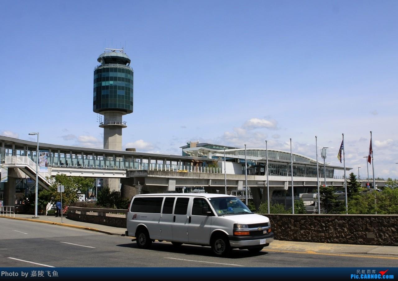 Re:[原创]YVR 温哥华机场    加拿大温哥华机场