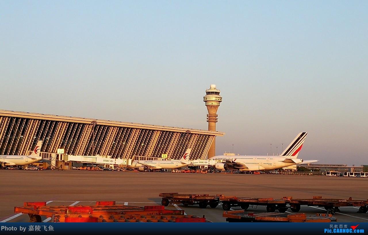 [原创]PVG之黄昏    中国上海浦东国际机场