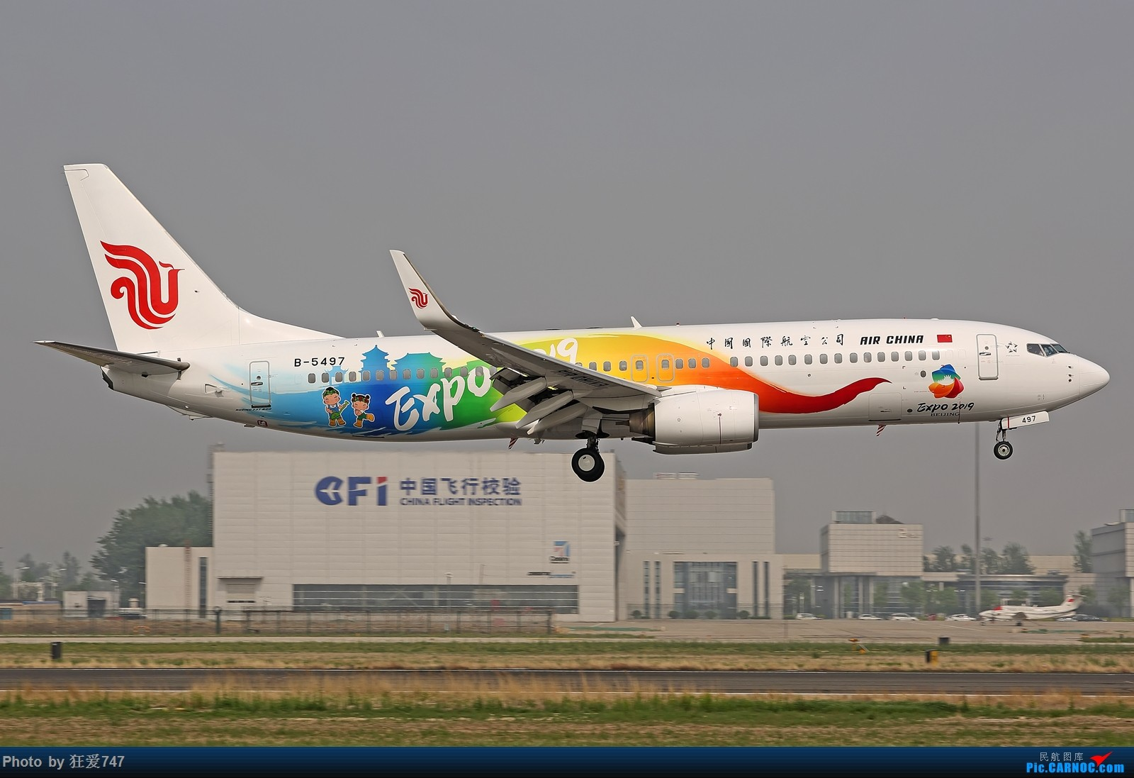 """两张图:国航2019""""世园会""""彩绘机 BOEING 737-800 B-5497 中国北京首都国际机场"""