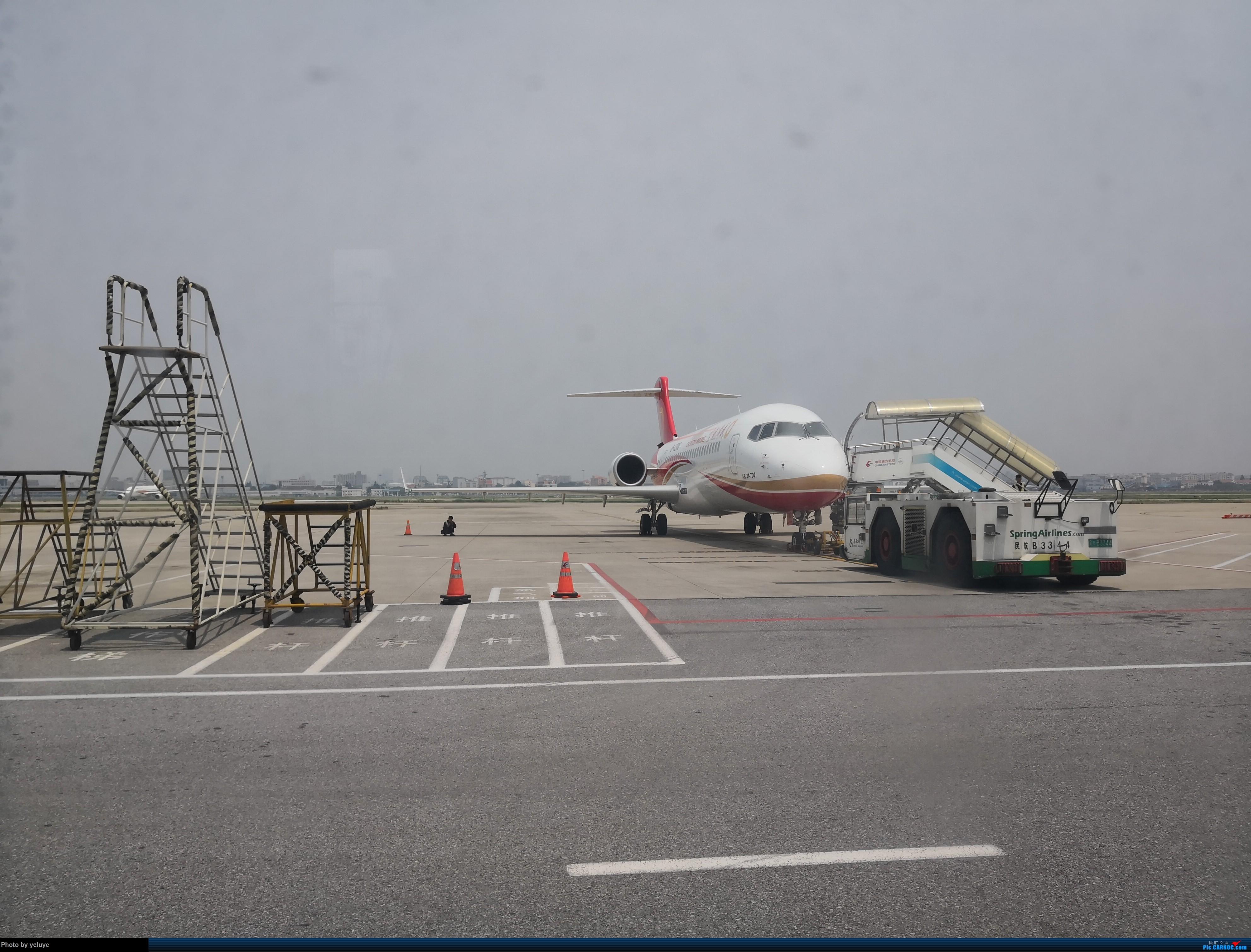 [原创]Leo旅行记 上海-成都-ARJ21-700体验 COMAC ARJ21-700
