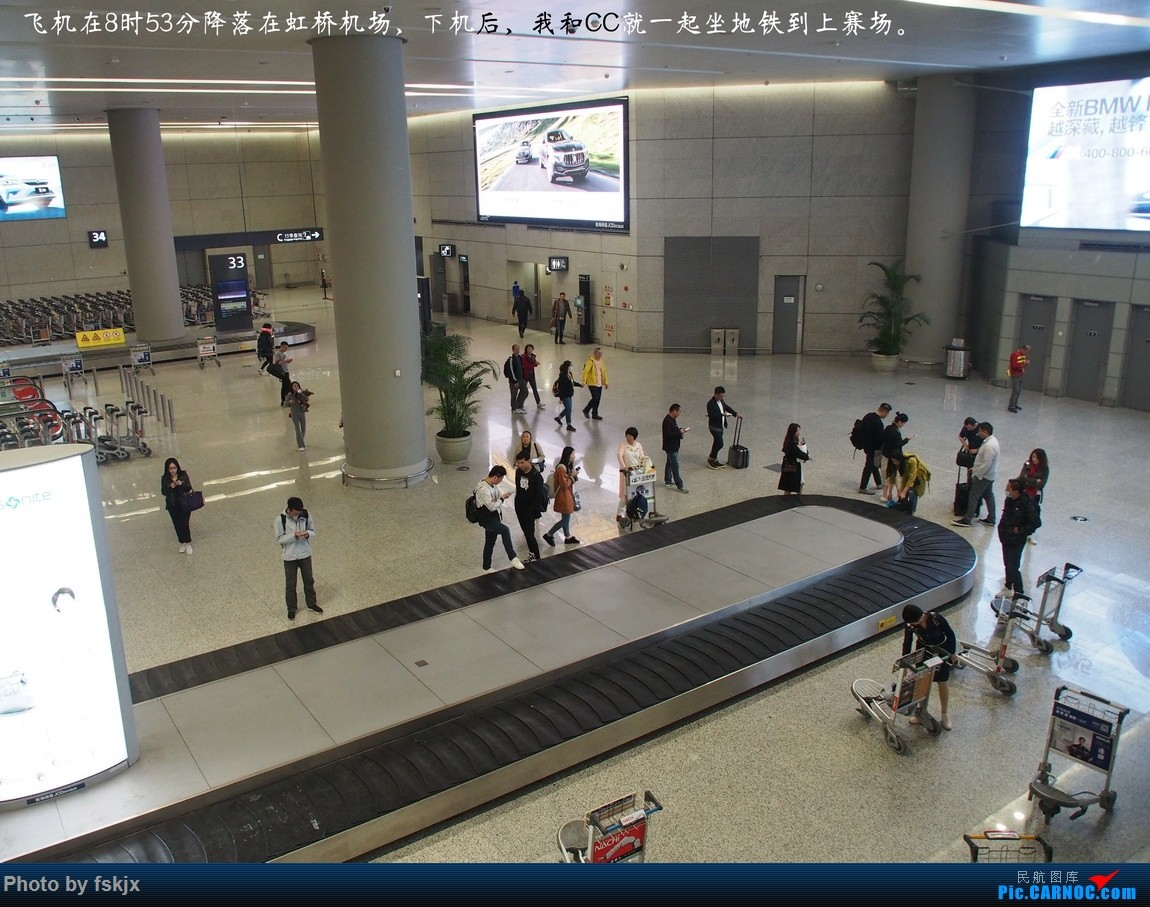 【fskjx的飞行游记☆61】追梦·F1上海站 BOEING 787-8 B-2727  中国上海虹桥国际机场