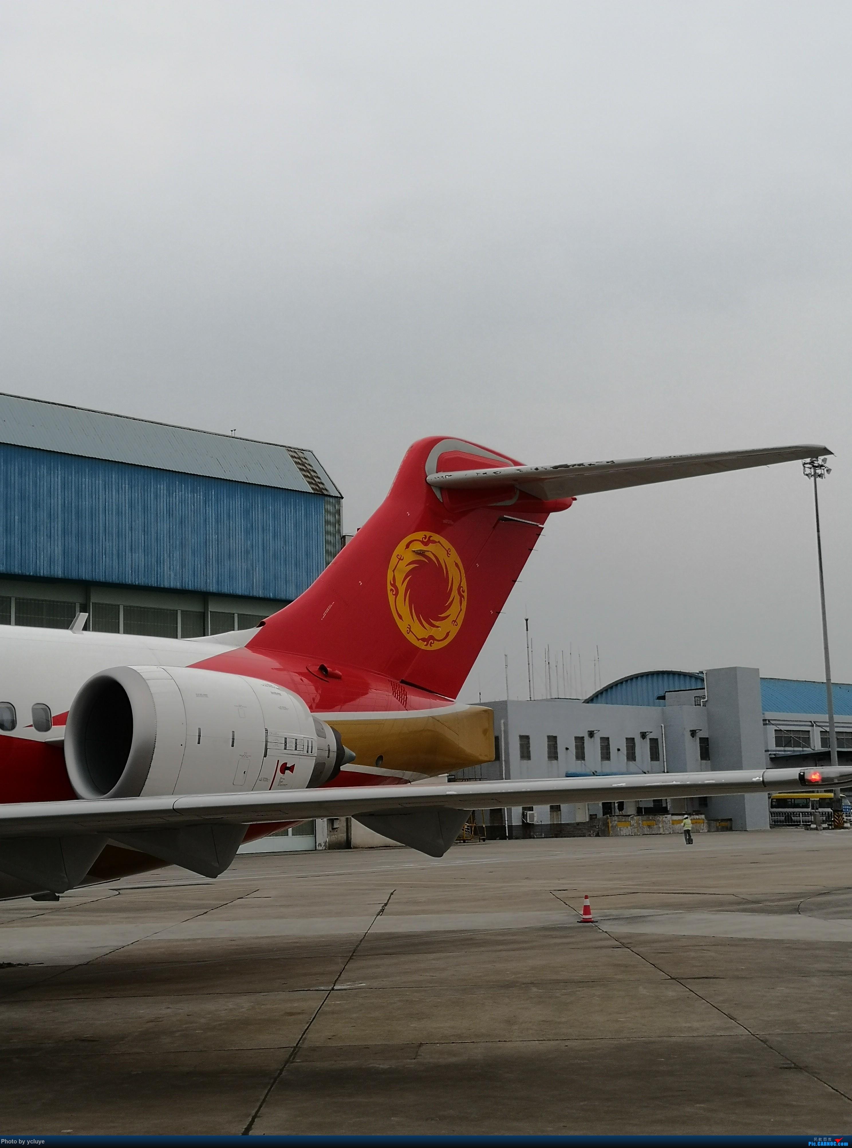 Re:[原创]上海-成都-ARJ21-700体验 COMAC ARJ21-700