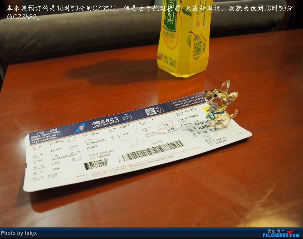 【fskjx的飞行游记☆61】追梦·F1上海站    中国上海虹桥国际机场