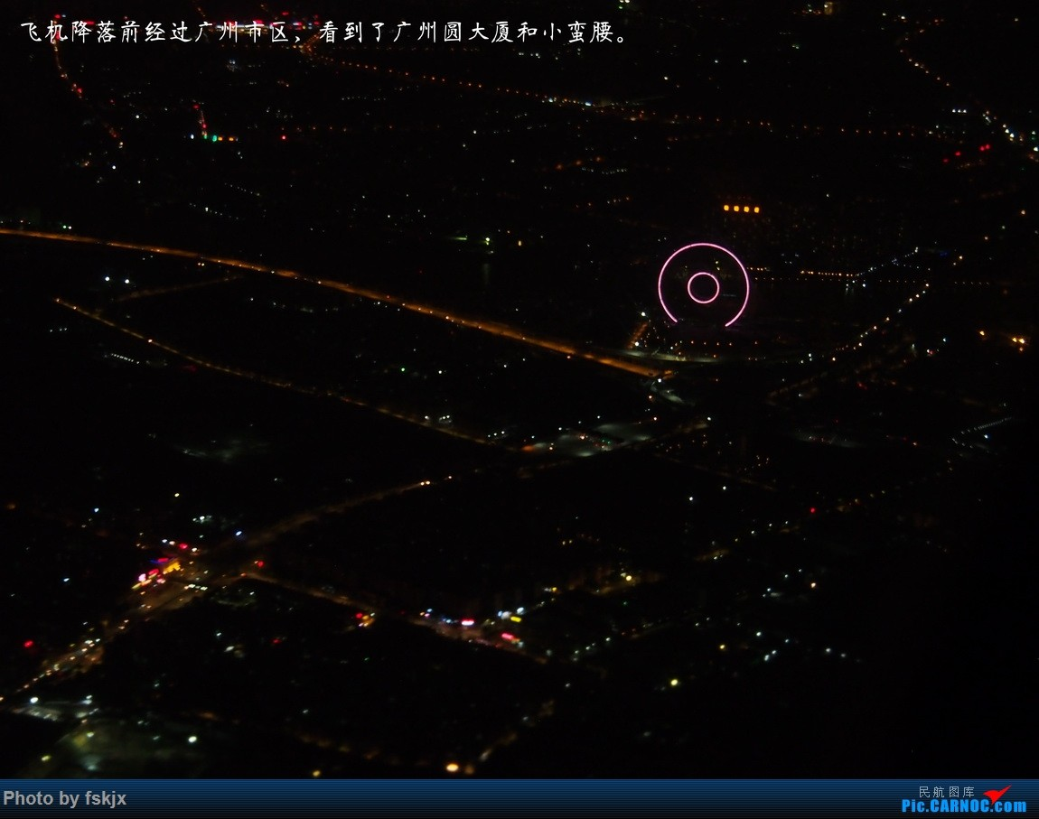 【fskjx的飞行游记☆61】追梦·F1上海站 AIRBUS A330-300 B-8366