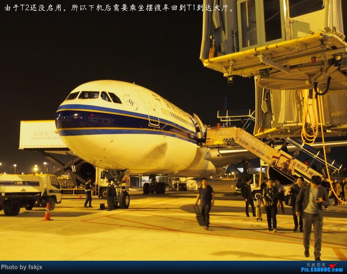 【fskjx的飞行游记☆61】追梦·F1上海站 AIRBUS A330-300 B-8366 中国广州白云国际机场