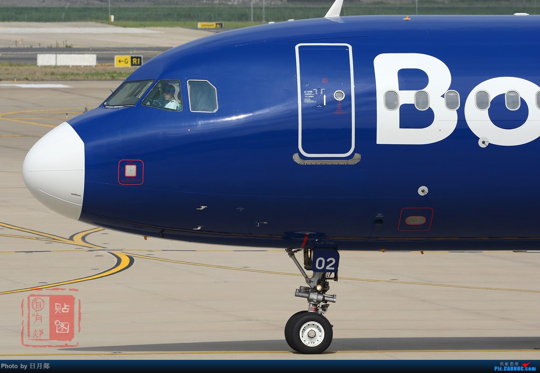 Re:[原创]春秋小蓝广告机,蓝瓶的,上五楼不费劲 AIRBUS A320-200 B-6902 中国上海浦东国际机场