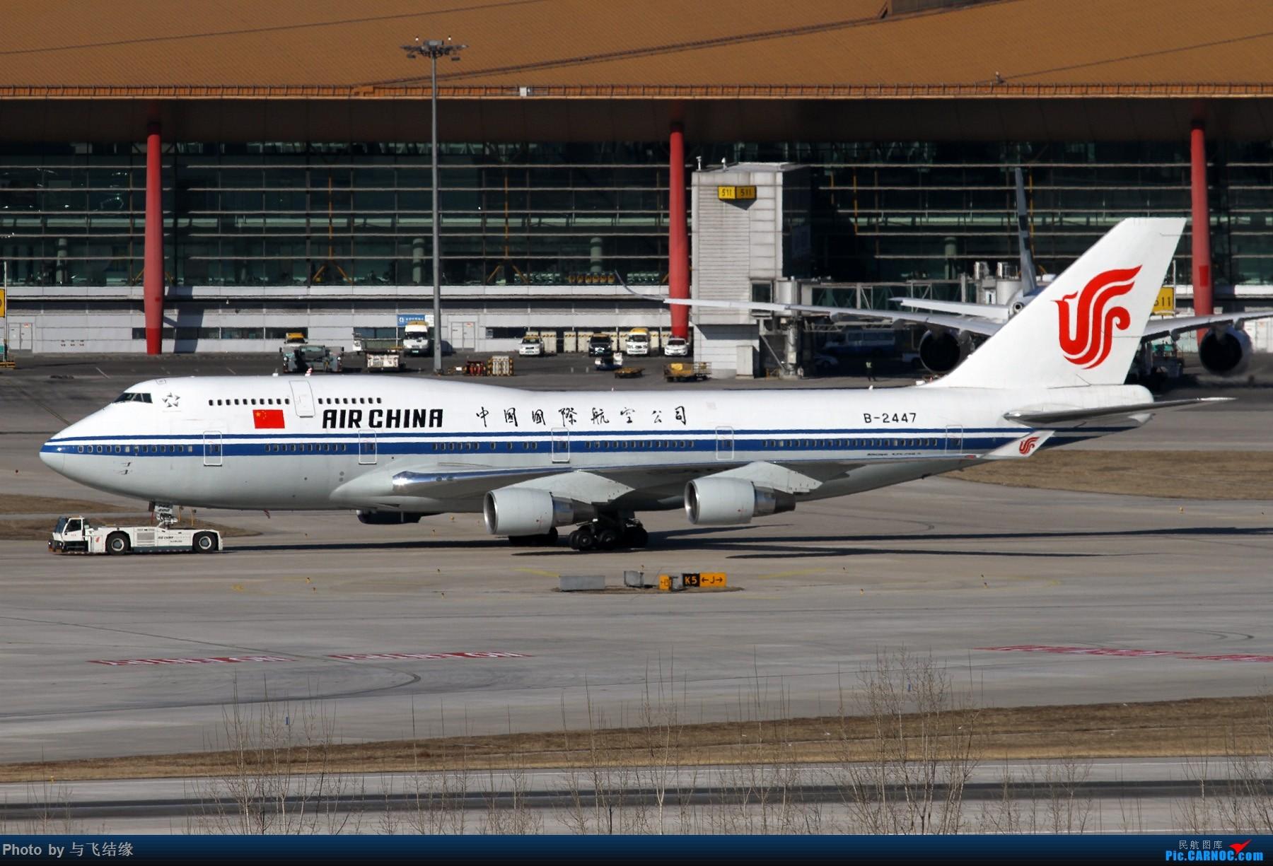 [原创]中外Boeing 747-400几图。 BOEING 747-400 B-2447 中国北京首都国际机场