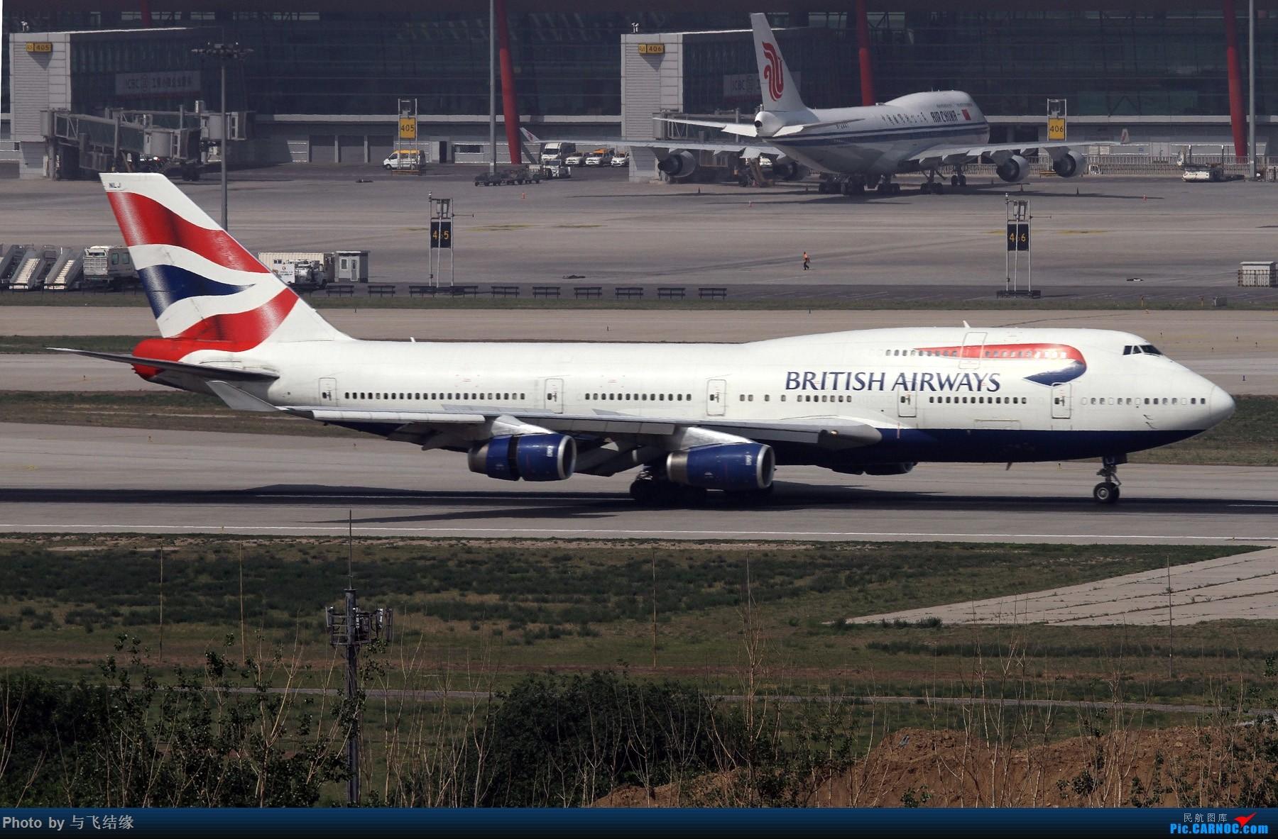 Re:[原创]中外Boeing 747-400几图。 BOEING 747-400 G-CILJ 中国北京首都国际机场