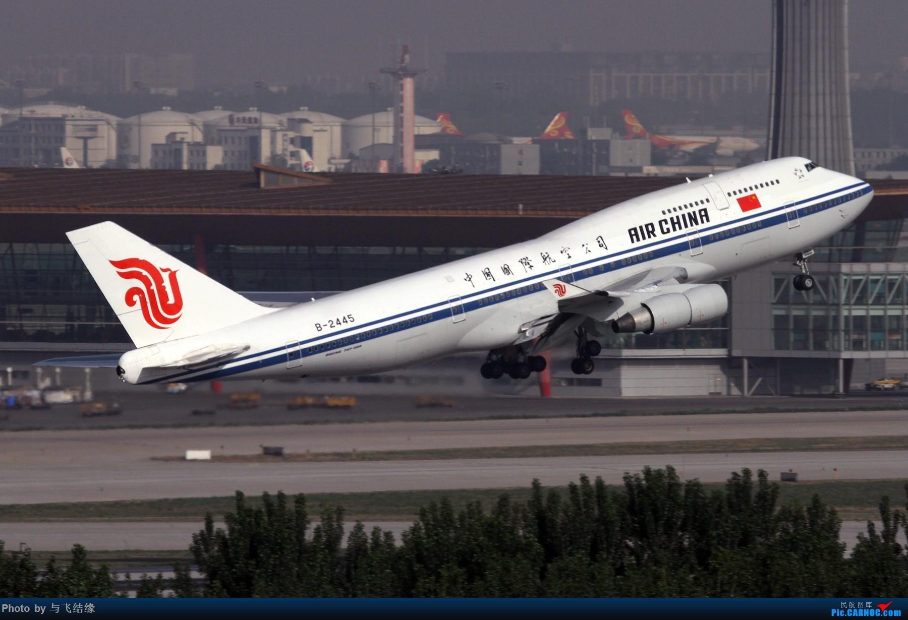 Re:[原创]中外Boeing 747-400几图。 BOEING 747-400 B-2445 中国北京首都国际机场