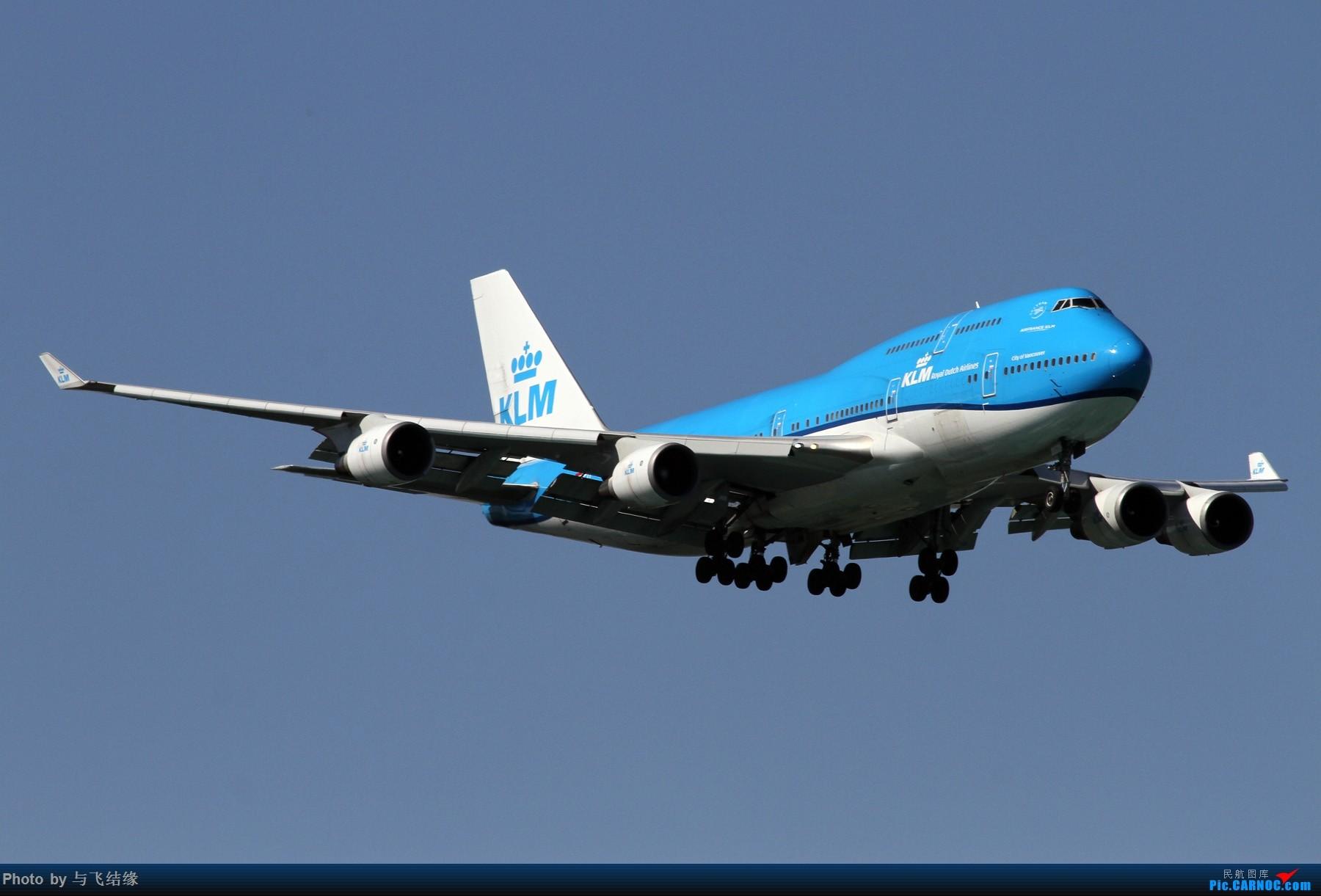 Re:[原创]中外Boeing 747-400几图。 BOEING 747-400 PH-BFV 中国北京首都国际机场