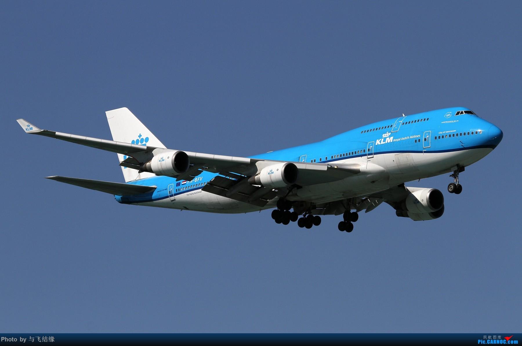 Re:[原创]中外Boeing 747-400几图。 BOEING 747-400 PH-BVF 中国北京首都国际机场