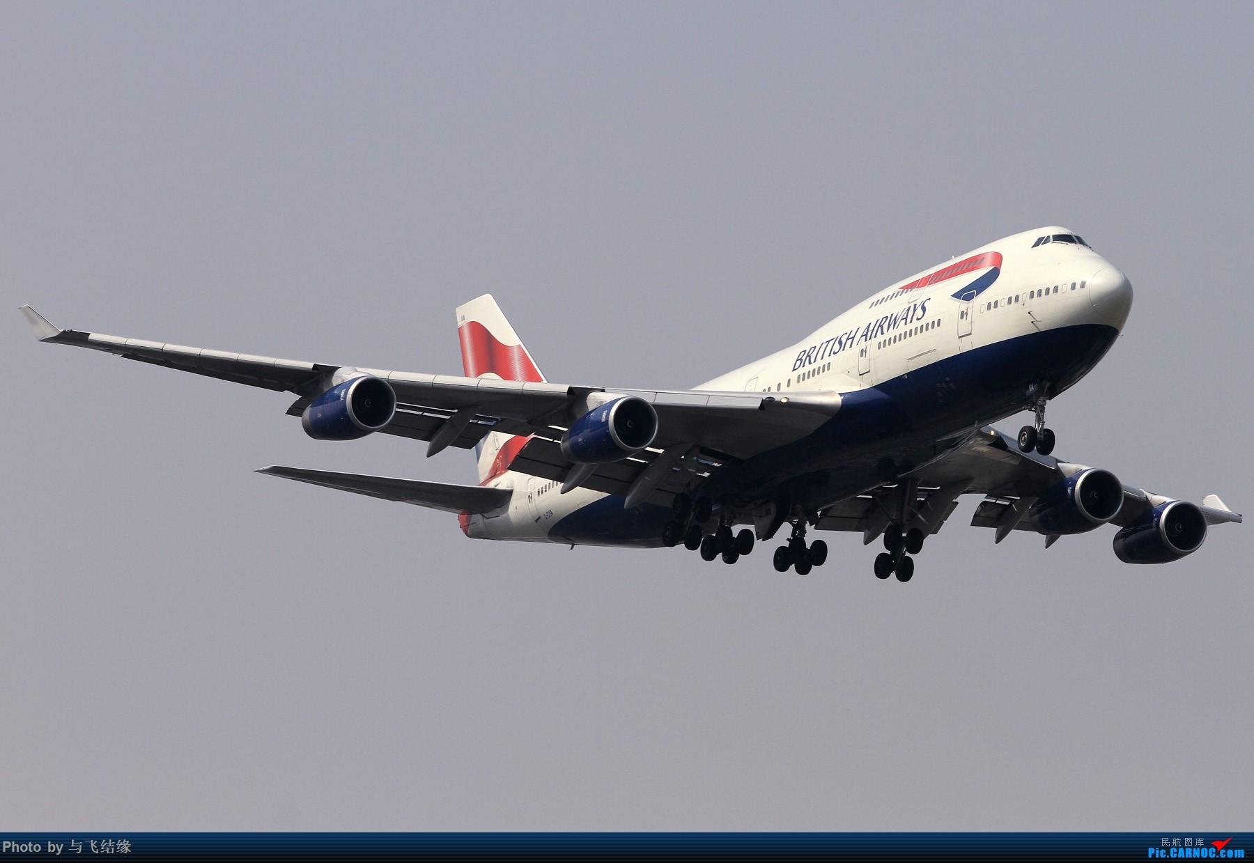 Re:[原创]中外Boeing 747-400几图。 BOEING 747-400 G-CIVA 中国北京首都国际机场