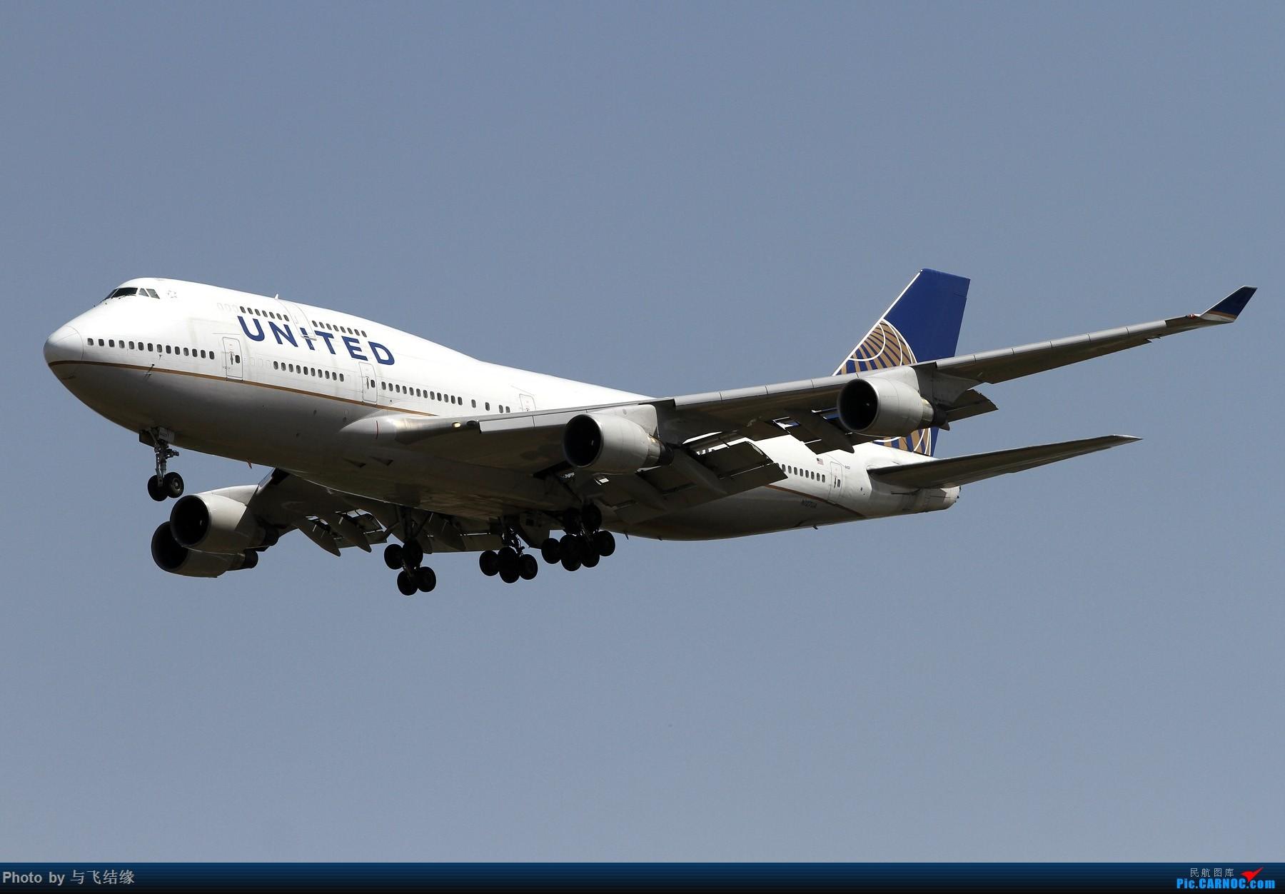 Re:[原创]中外Boeing 747-400几图。 BOEING 747-400 N127UA 中国北京首都国际机场