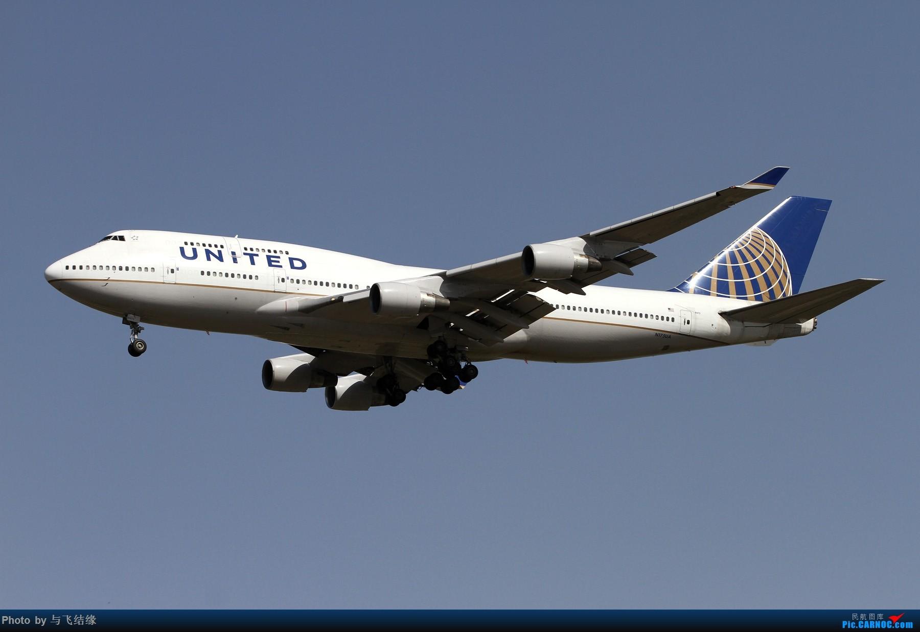 Re:[原创]中外Boeing 747-400几图。 BOEING 747-400 N175UA 中国北京首都国际机场