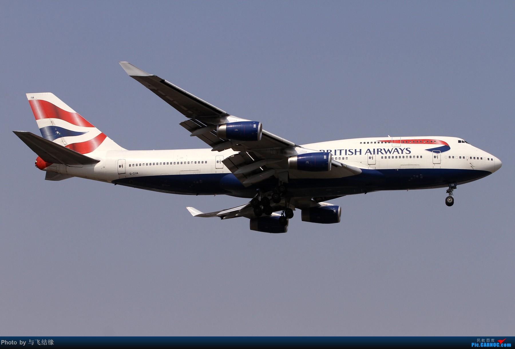 Re:[原创]中外Boeing 747-400几图。 BOEING 747-400  中国北京首都国际机场