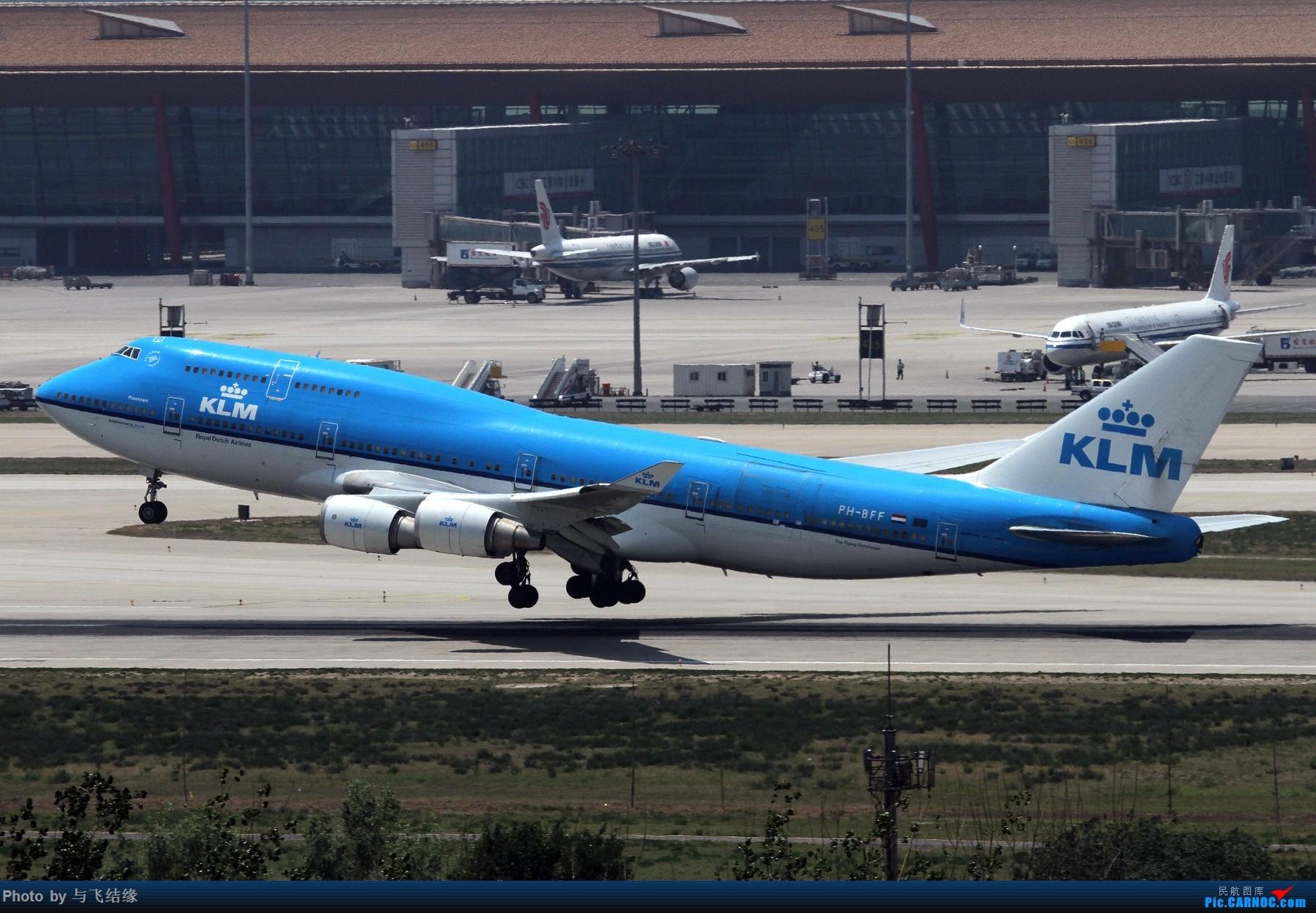 Re:[原创]中外Boeing 747-400几图。 BOEING 747-400 PH-BFF 中国北京首都国际机场