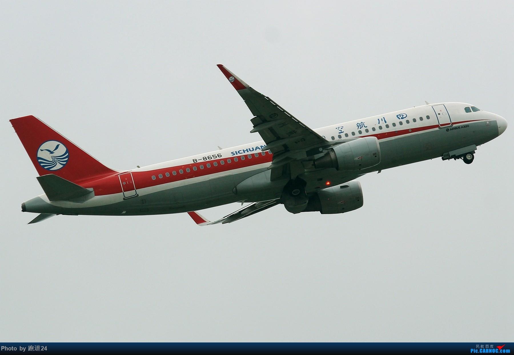 Re:[原创]【多图党】6月18日成都拍机【埃塞俄比亚航空B777-200LR】 AIRBUS A320-200 B-8656 中国成都双流国际机场