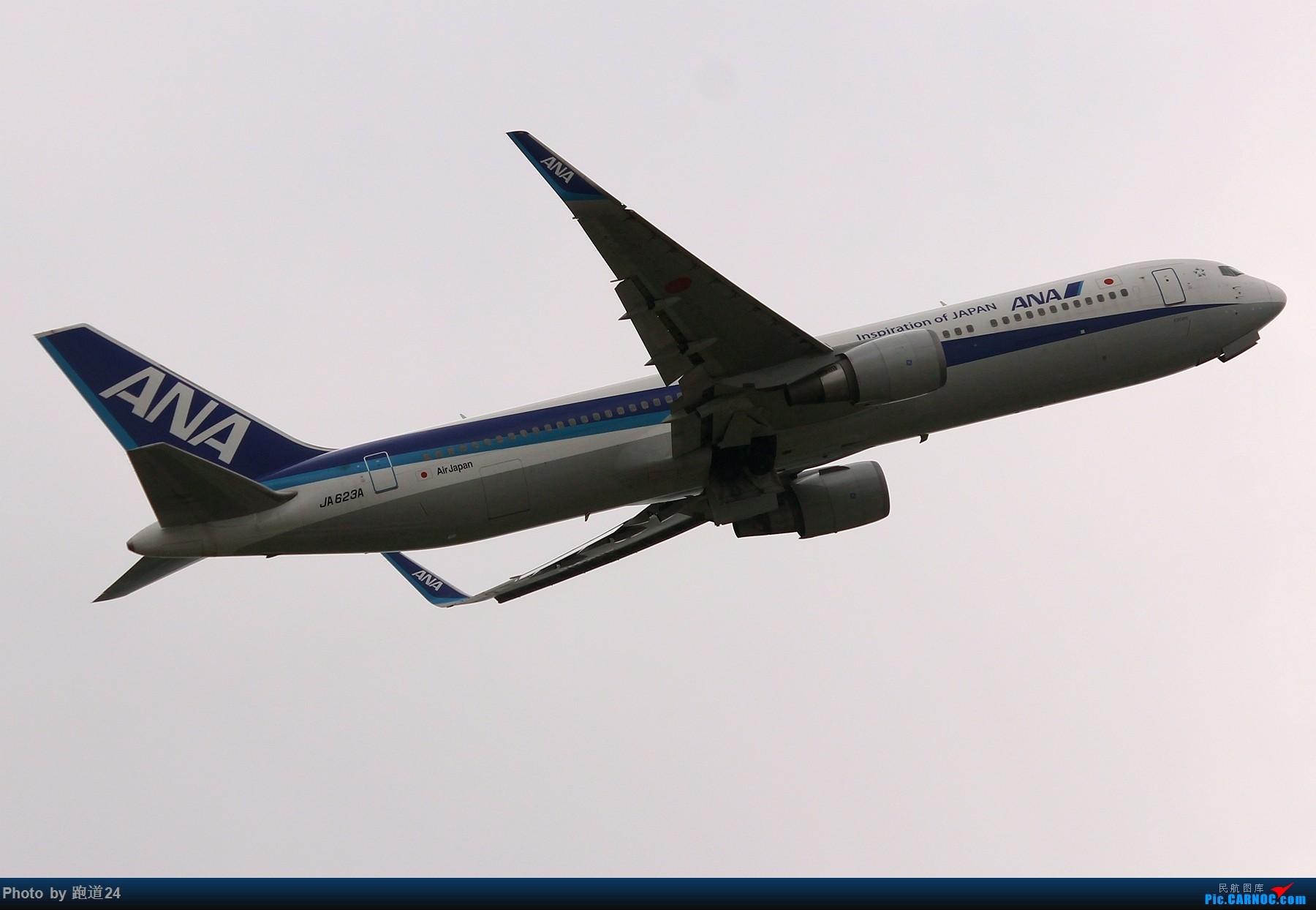 Re:[原创]【多图党】6月18日成都拍机【埃塞俄比亚航空B777-200LR】 BOEING 767-300ER JA623A 中国成都双流国际机场