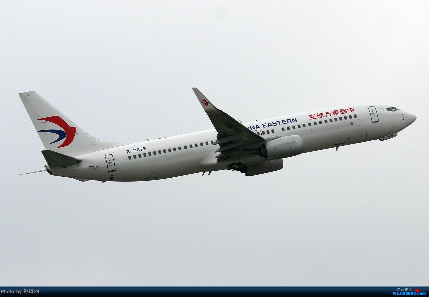 Re:[原创]【多图党】6月18日成都拍机【埃塞俄比亚航空B777-200LR】 BOEING 737-800 B-7875 中国成都双流国际机场