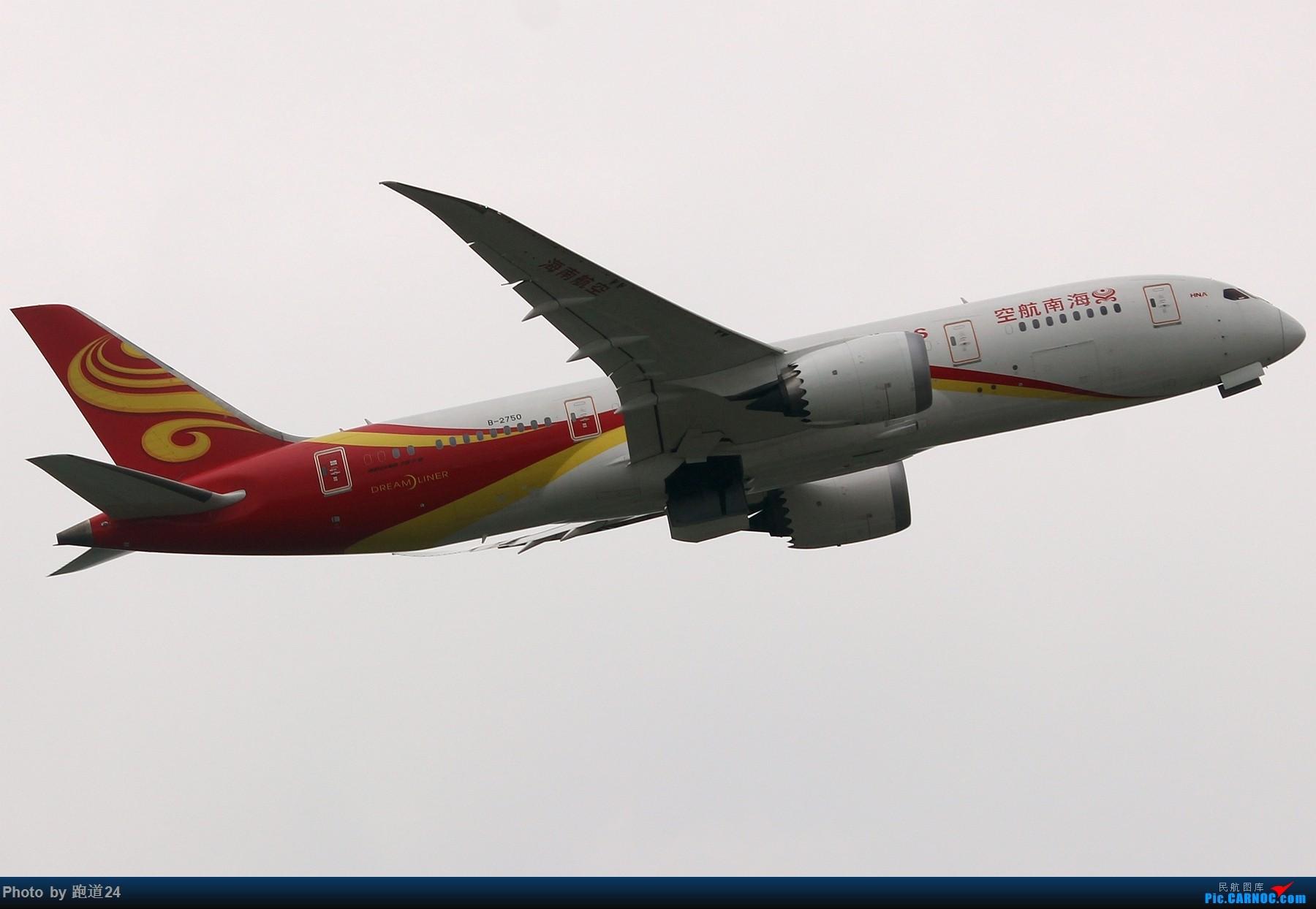 Re:[原创]【多图党】6月18日成都拍机【埃塞俄比亚航空B777-200LR】 BOEING 787-8 B-2750 中国成都双流国际机场