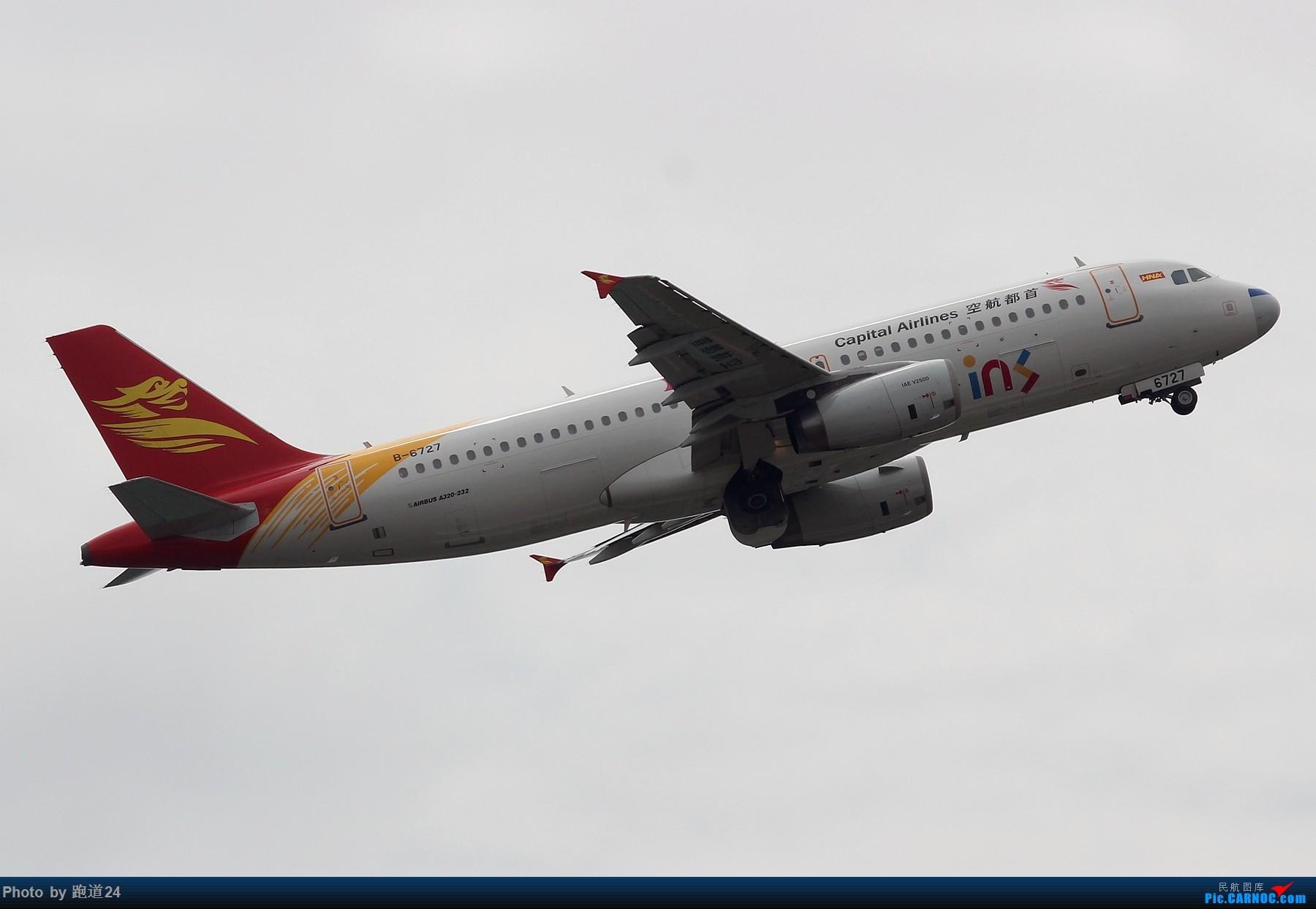 Re:[原创]【多图党】6月18日成都拍机【埃塞俄比亚航空B777-200LR】 AIRBUS A320-200 B-6727 中国成都双流国际机场
