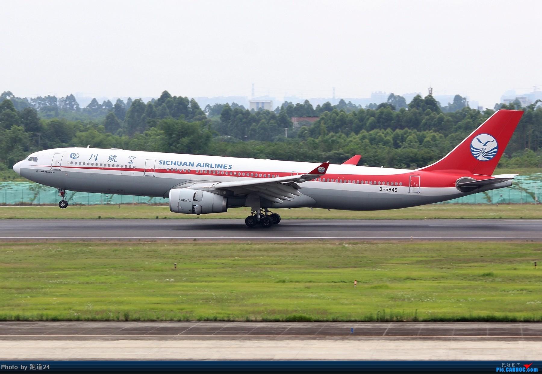 Re:[原创]【多图党】6月18日成都拍机【埃塞俄比亚航空B777-200LR】 AIRBUS A330-300 B-5945 中国成都双流国际机场