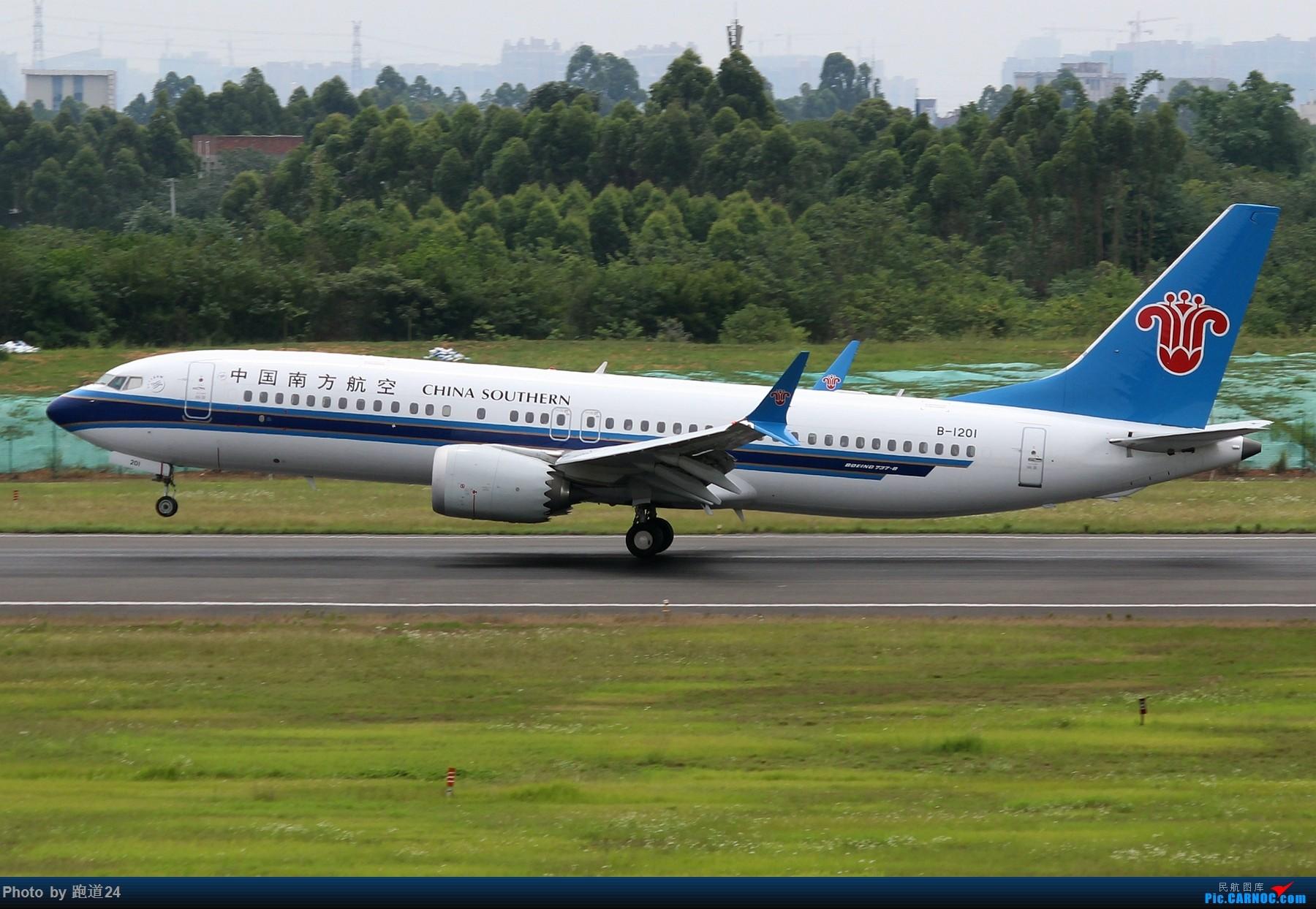 Re:[原创]【多图党】6月18日成都拍机【埃塞俄比亚航空B777-200LR】 BOEING 737MAX-8 B-1201 中国成都双流国际机场