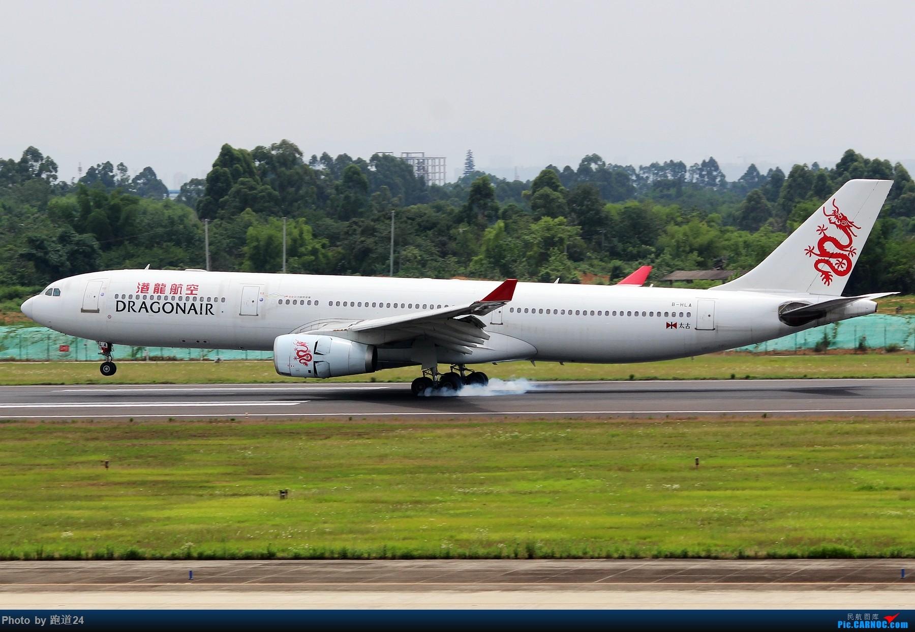 Re:[原创]【多图党】6月18日成都拍机【埃塞俄比亚航空B777-200LR】 AIRBUS A330-300 B-HLA 中国成都双流国际机场