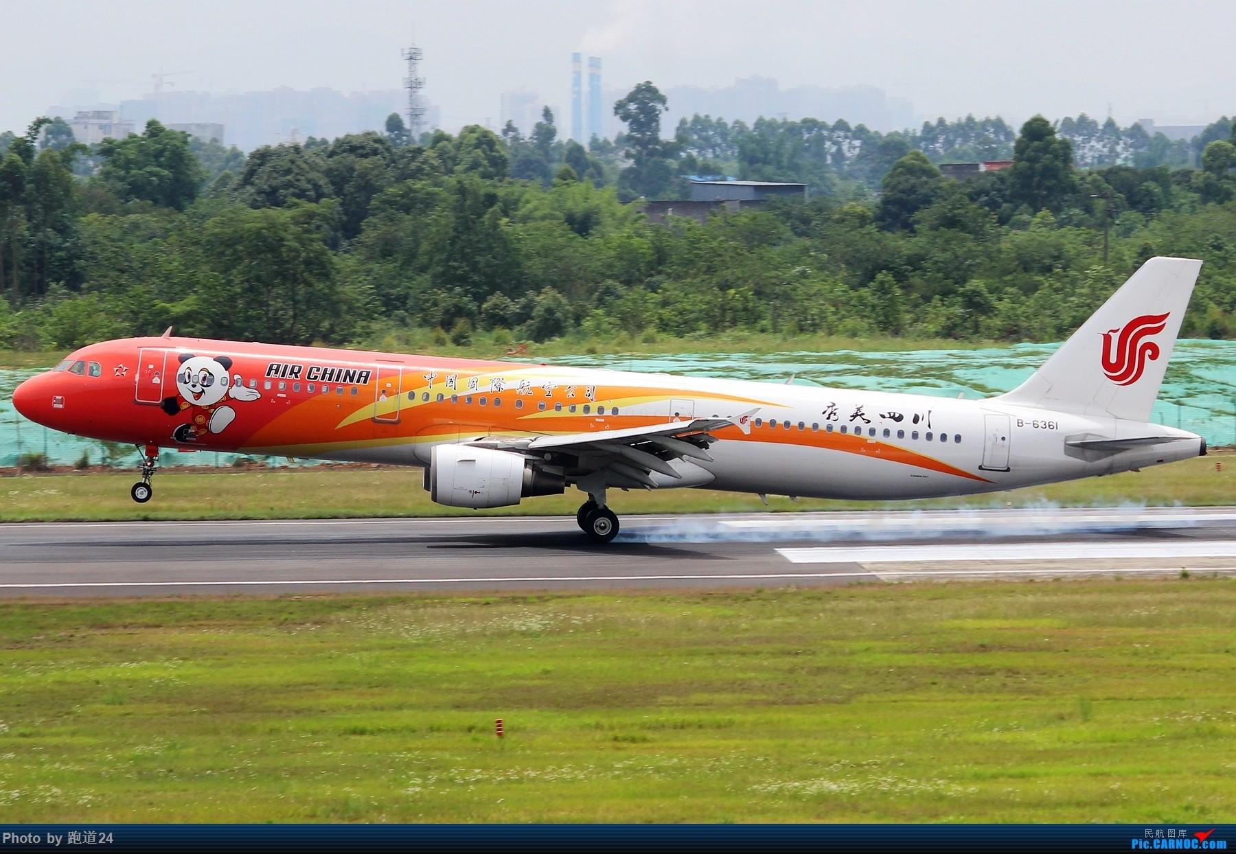 Re:[原创]【多图党】6月18日成都拍机【埃塞俄比亚航空B777-200LR】 AIRBUS A321-200 B-6361 中国成都双流国际机场