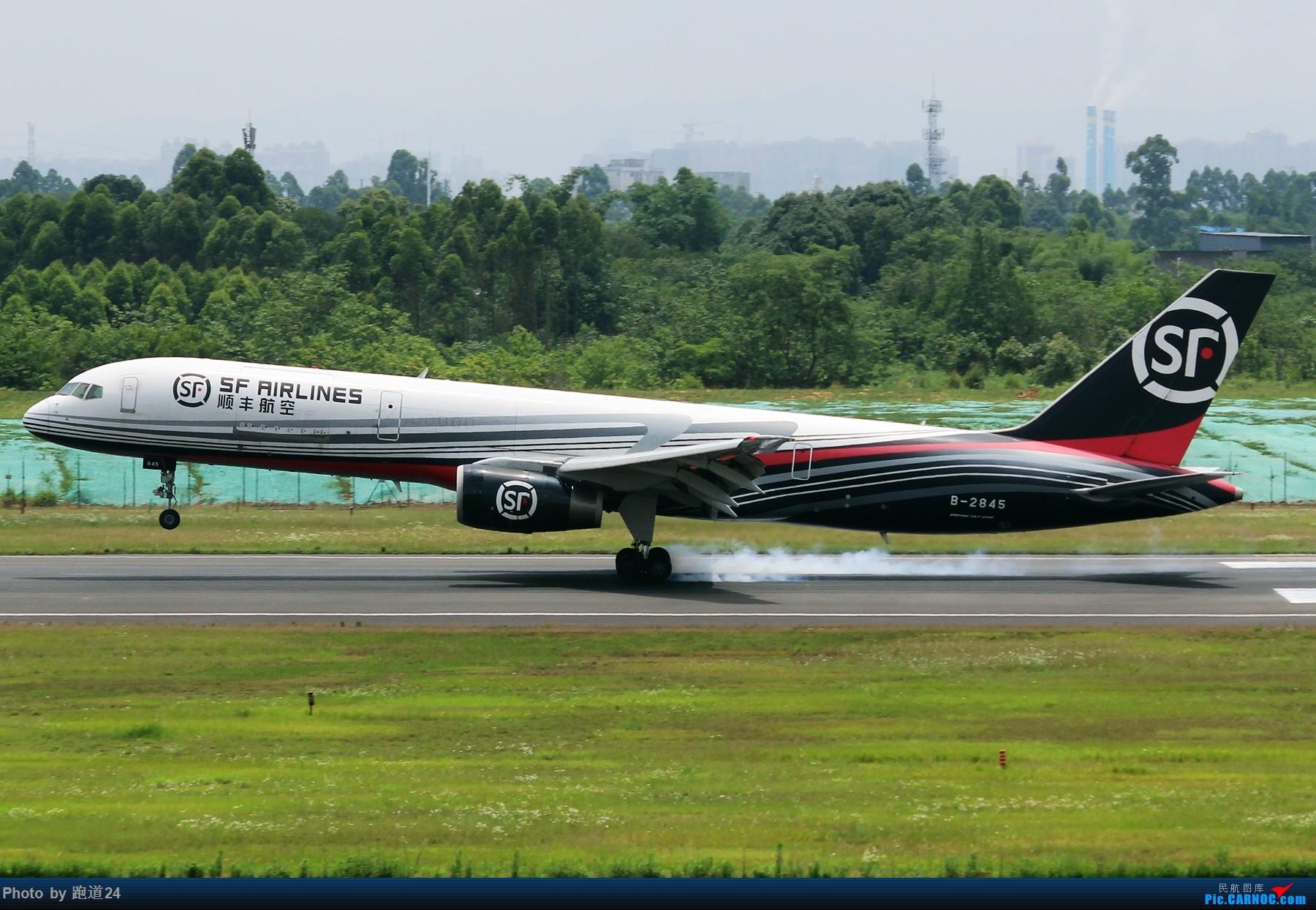 Re:[原创]【多图党】6月18日成都拍机【埃塞俄比亚航空B777-200LR】 BOEING 757-200 B-2845 中国成都双流国际机场