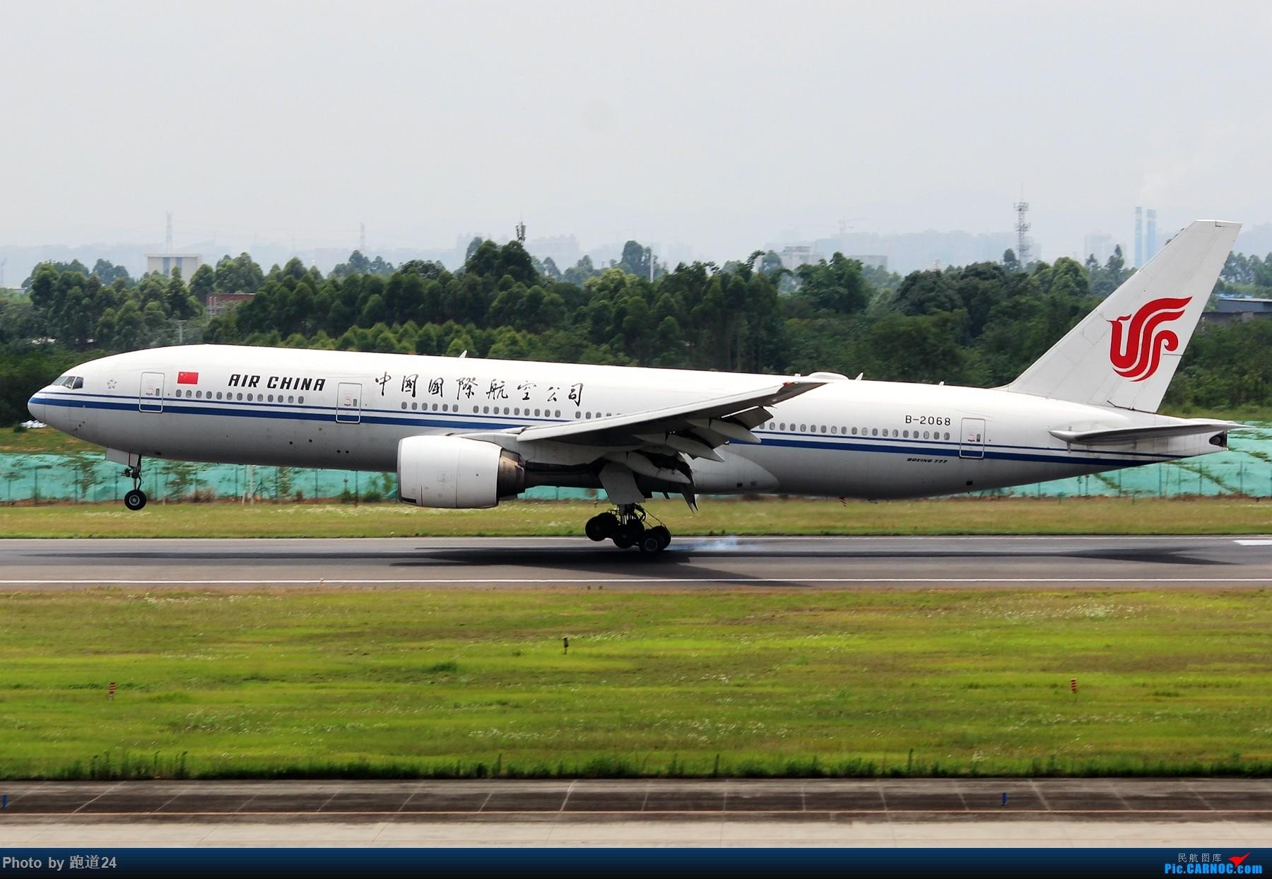 Re:[原创]【多图党】6月18日成都拍机【埃塞俄比亚航空B777-200LR】 BOEING 777-200 B-2068 中国成都双流国际机场