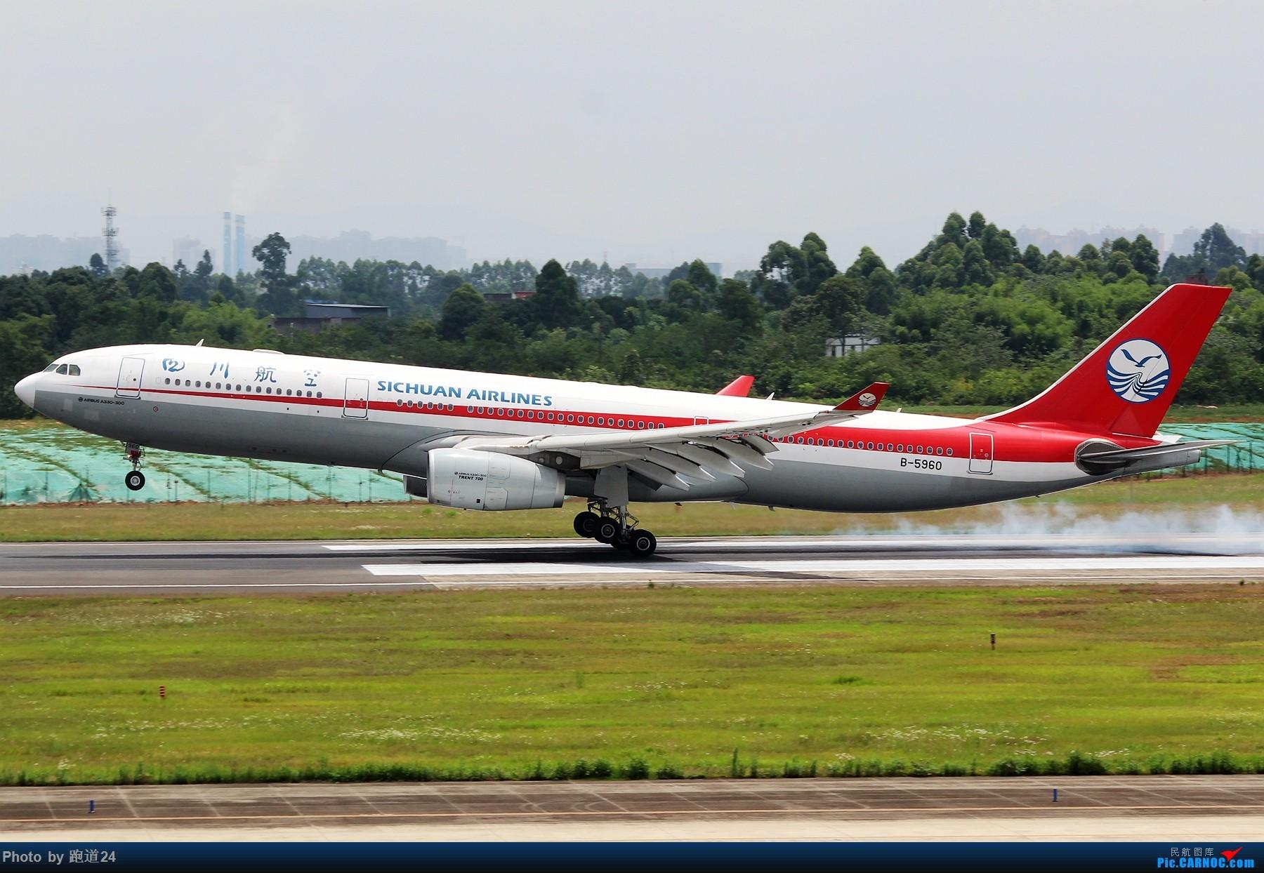 Re:[原创]【多图党】6月18日成都拍机【埃塞俄比亚航空B777-200LR】 AIRBUS A330-300 B-5960 中国成都双流国际机场