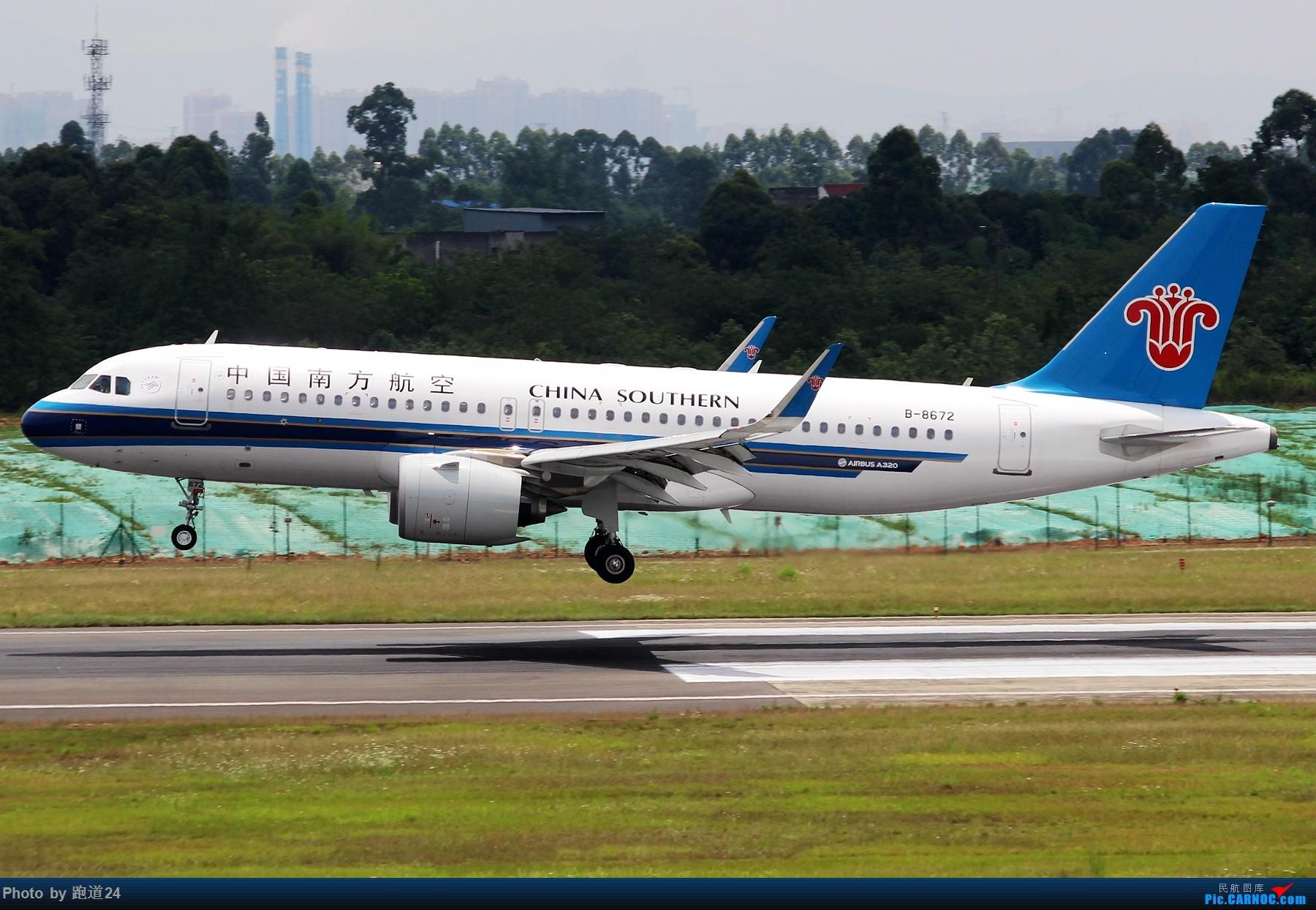 Re:[原创]【多图党】6月18日成都拍机【埃塞俄比亚航空B777-200LR】 AIRBUS A320NEO B-8672 中国成都双流国际机场