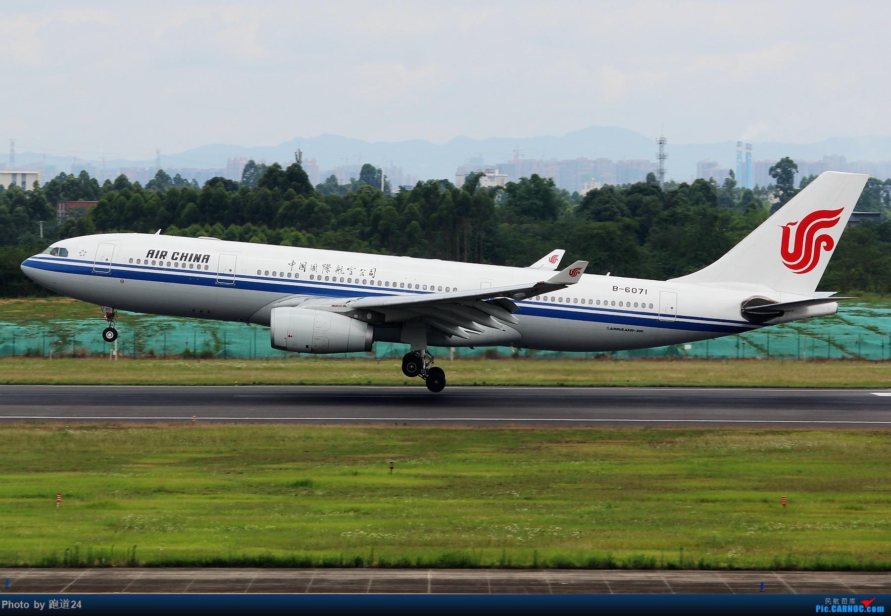 Re:[原创]【多图党】6月18日成都拍机【埃塞俄比亚航空B777-200LR】 AIRBUS A330-200 B-6071 中国成都双流国际机场
