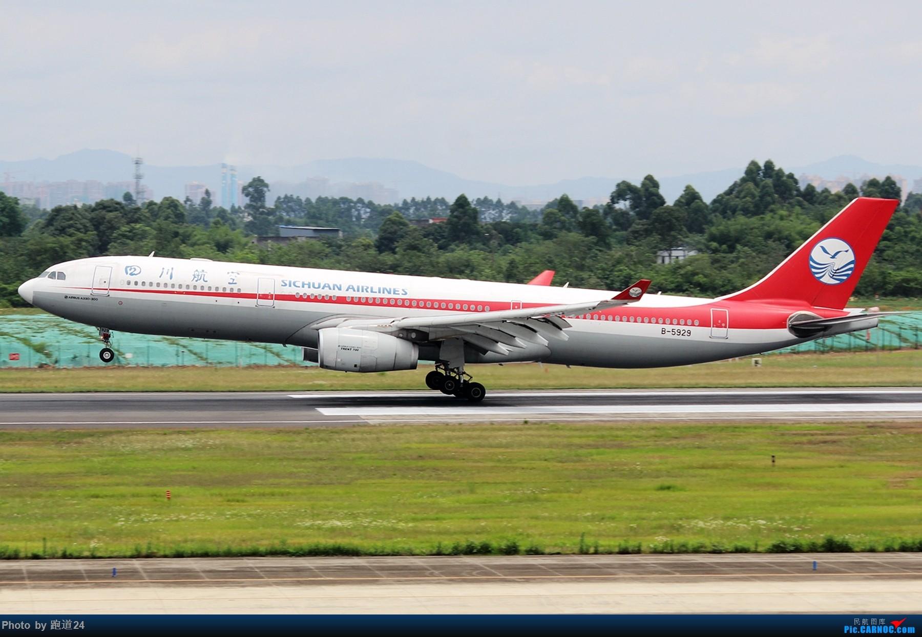 Re:[原创]【多图党】6月18日成都拍机【埃塞俄比亚航空B777-200LR】 AIRBUS A330-300 B-5929 中国成都双流国际机场