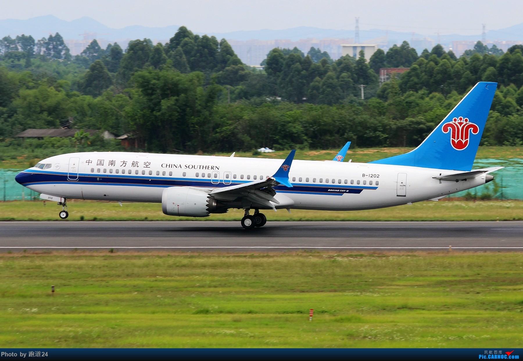 Re:[原创]【多图党】6月18日成都拍机【埃塞俄比亚航空B777-200LR】 BOEING 737MAX-8 B-1202 中国成都双流国际机场