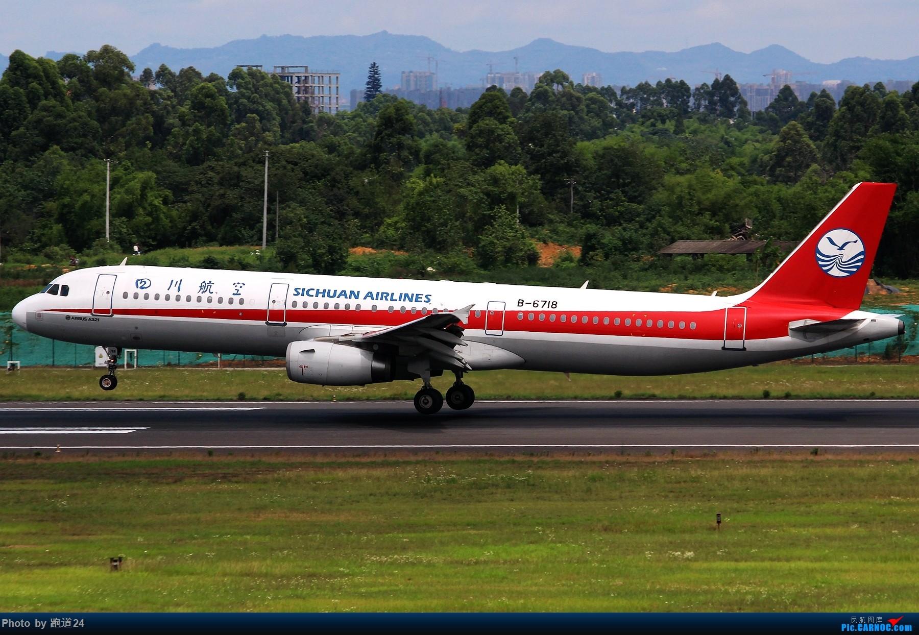 Re:[原创]【多图党】6月18日成都拍机【埃塞俄比亚航空B777-200LR】 AIRBUS A320-200 B-6718 中国成都双流国际机场