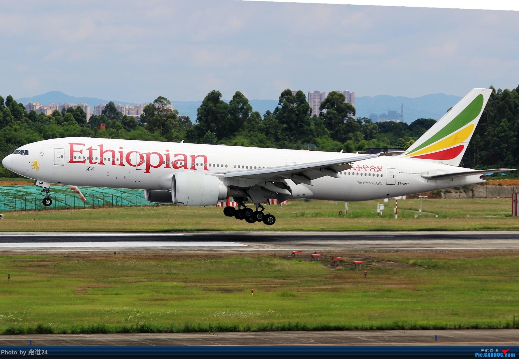 Re:[原创]【多图党】6月18日成都拍机【埃塞俄比亚航空B777-200LR】 BOEING 777-200LR ET-ANP 中国成都双流国际机场