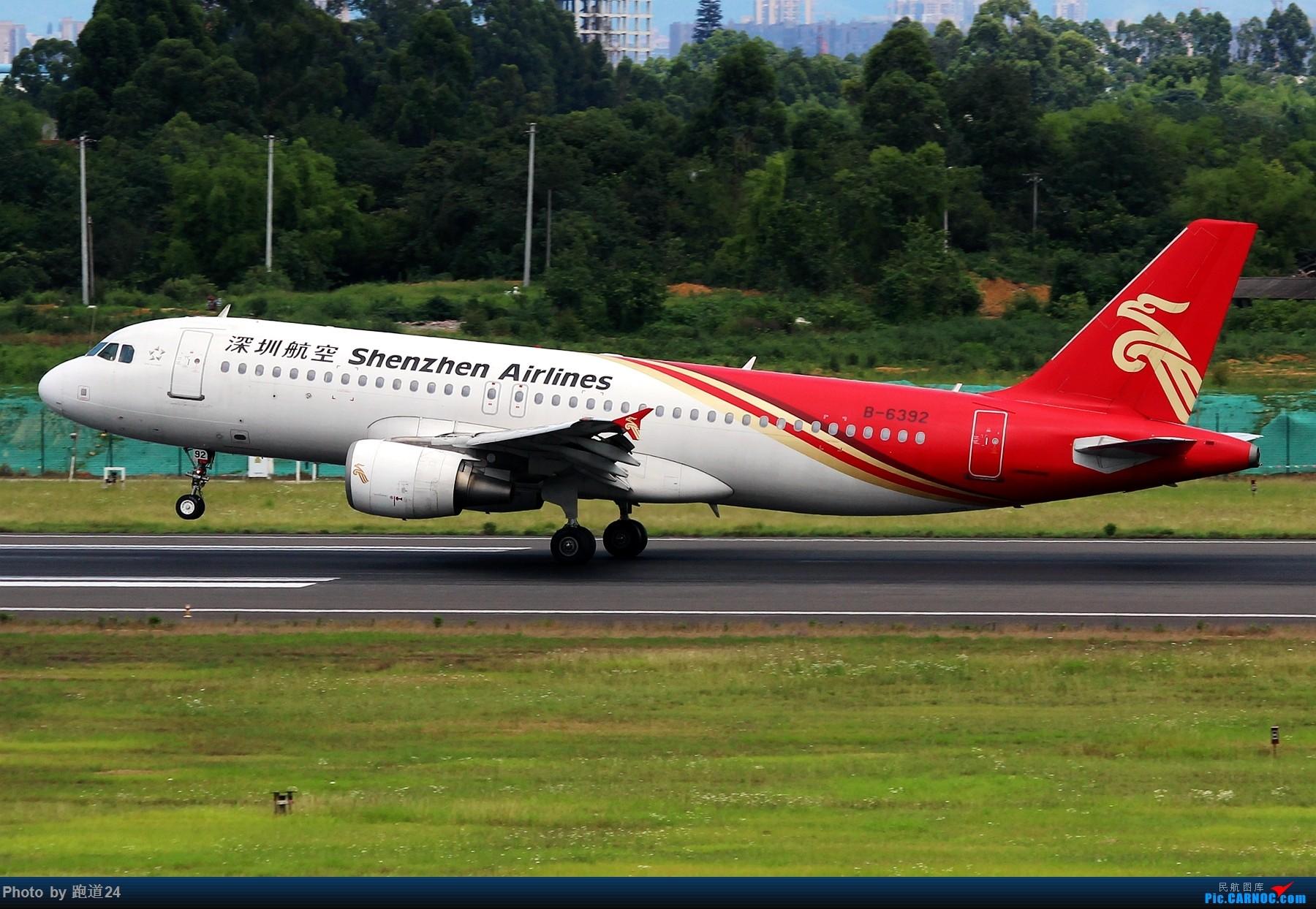 Re:[原创]【多图党】6月18日成都拍机【埃塞俄比亚航空B777-200LR】 AIRBUS A320-200 B-6392 中国成都双流国际机场