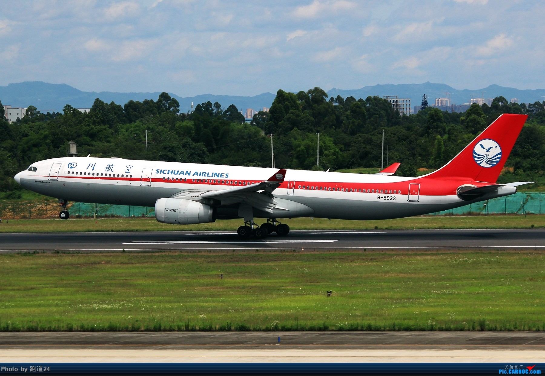 Re:[原创]【多图党】6月18日成都拍机【埃塞俄比亚航空B777-200LR】 AIRBUS A330-300 B-5923 中国成都双流国际机场