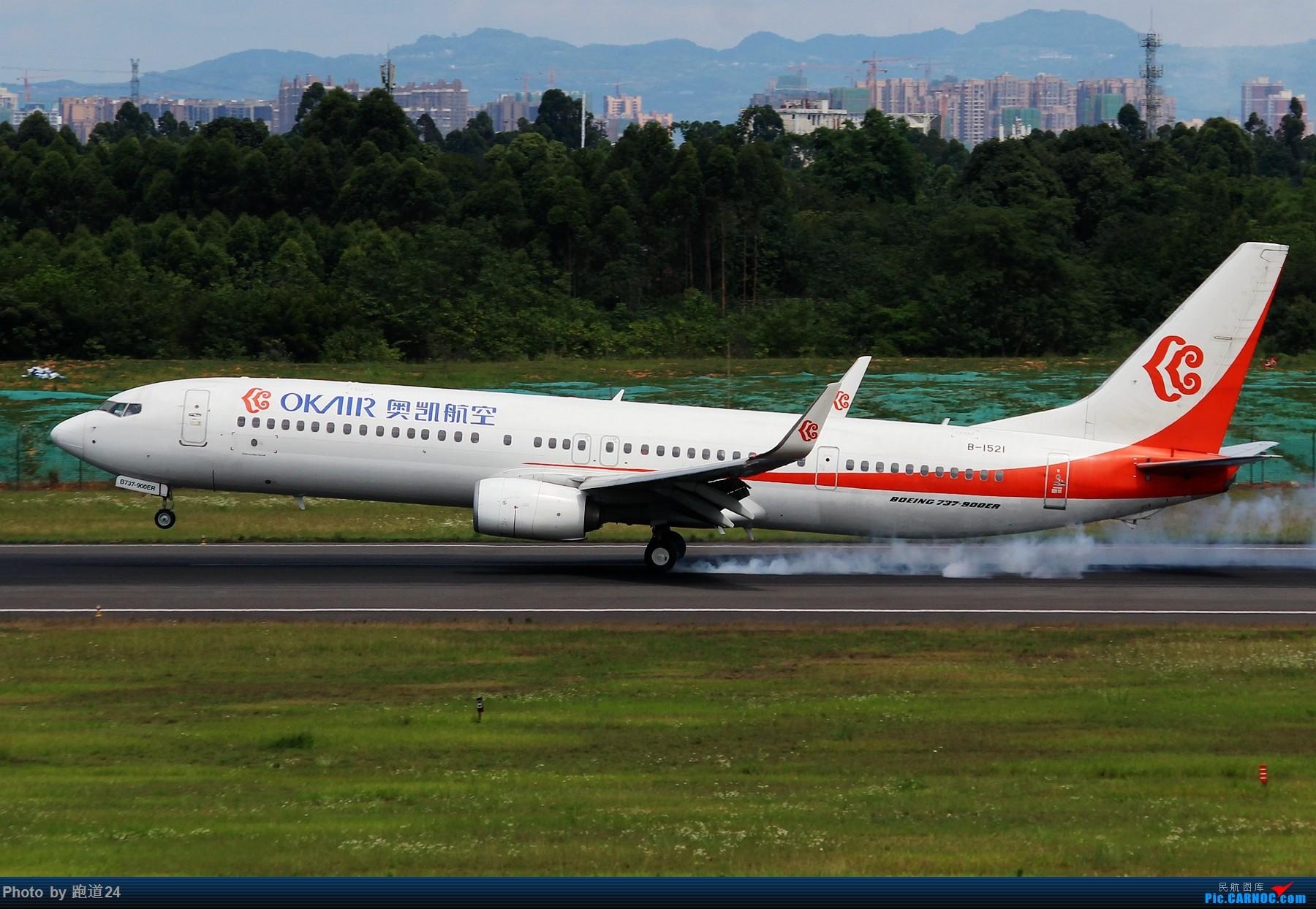 Re:[原创]【多图党】6月18日成都拍机【埃塞俄比亚航空B777-200LR】 BOEING 737-900ER B-1521 中国成都双流国际机场