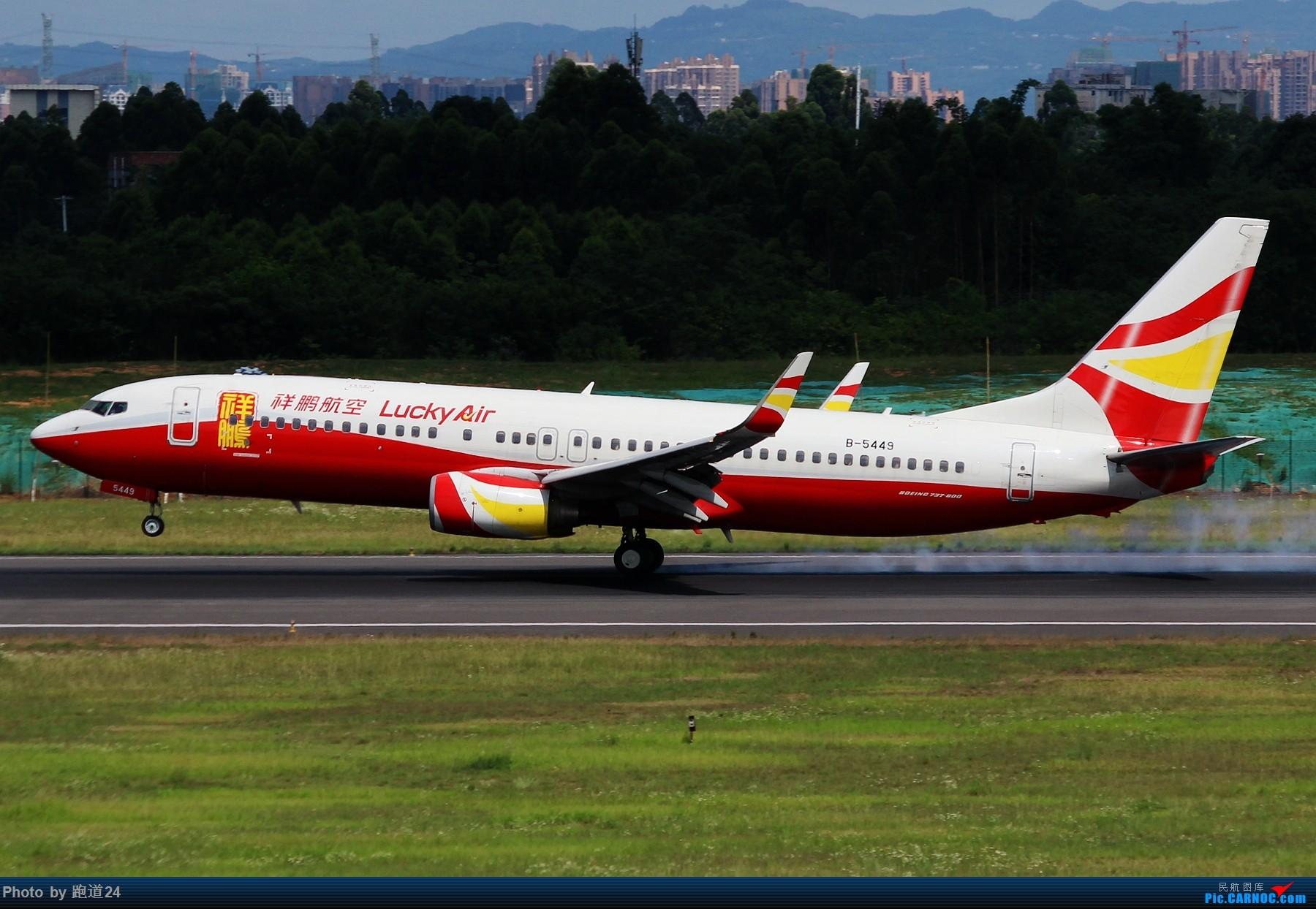 Re:[原创]【多图党】6月18日成都拍机【埃塞俄比亚航空B777-200LR】 BOEING 737-800 B-5449 中国成都双流国际机场