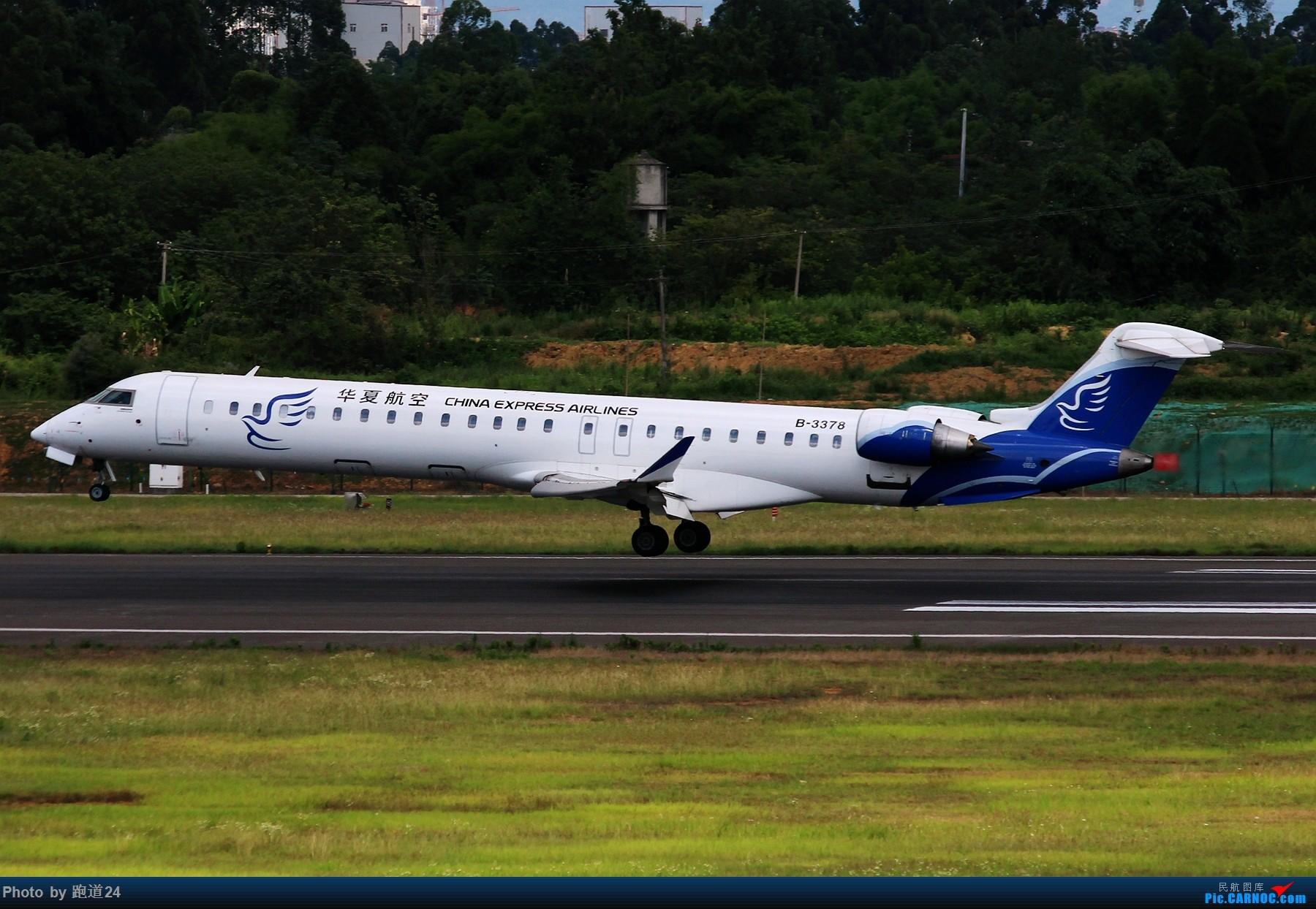 Re:[原创]【多图党】6月18日成都拍机【埃塞俄比亚航空B777-200LR】 BOMBARDIER CRJ900NG B-3378 中国成都双流国际机场